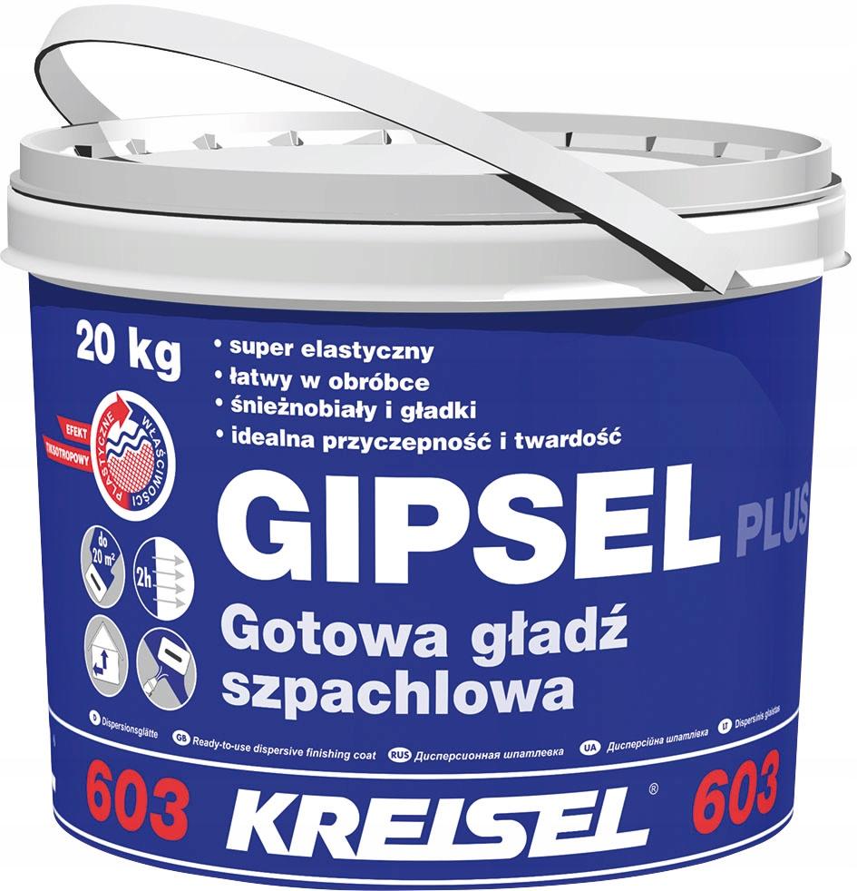 ПОЛИРОВАТЬ шпатлевку. готовый GIPSEL PLUS 603 20кг -KREISEL