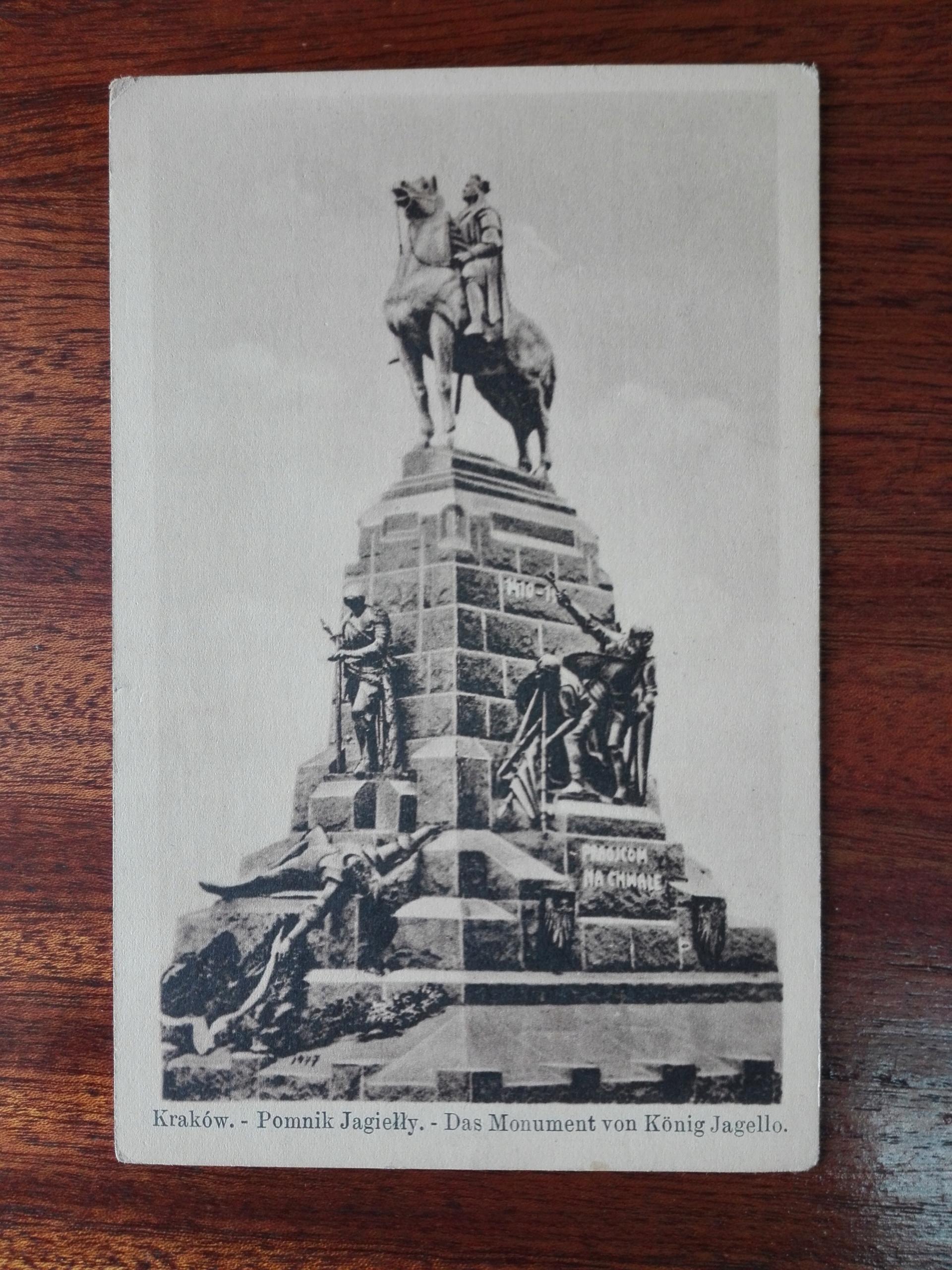 открытка с памятниками москвы