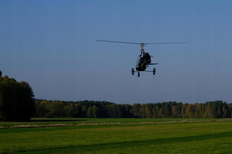 Гирокоптер без лицензии, без вертолета, самолет