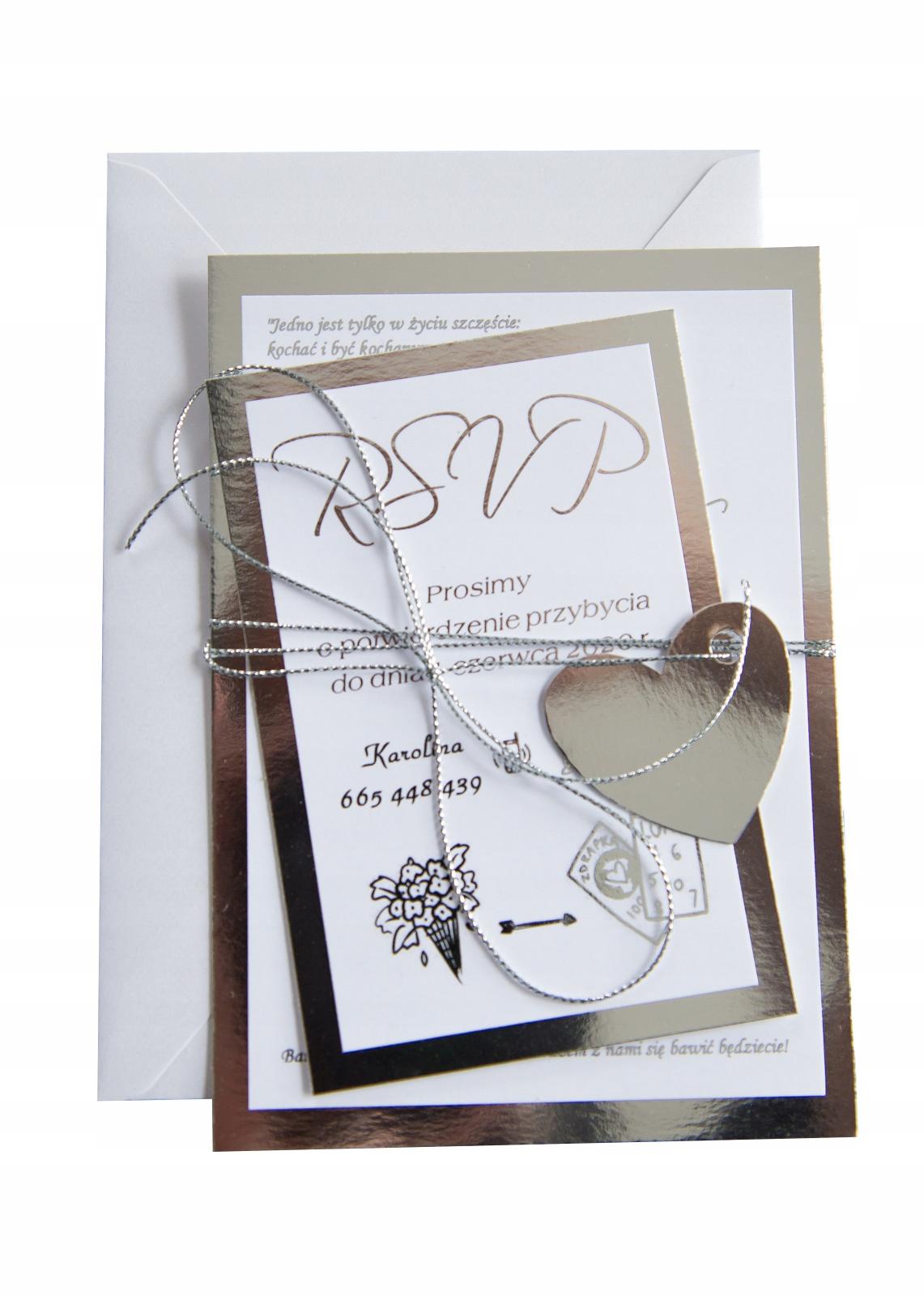 Серебряные свадебные приглашения W69 (2)