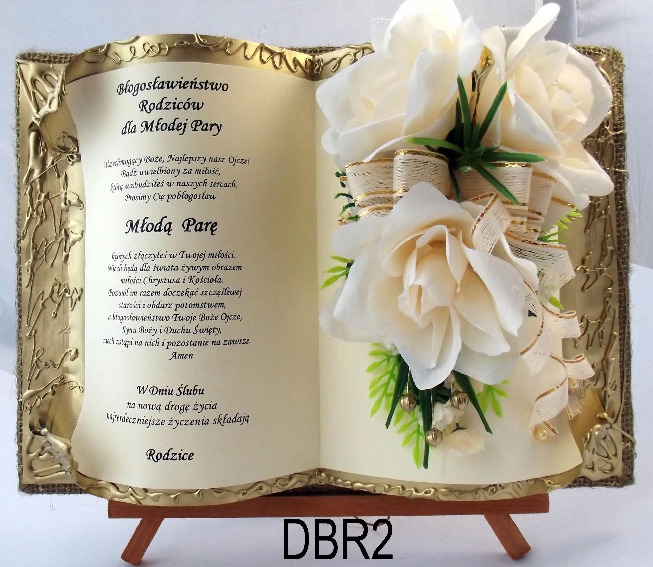 Свадебная поздравления сестре на татарском