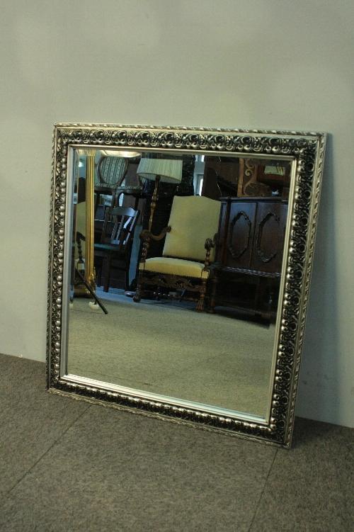 Zrkadlo s Kužeľ v Ramene s Striebro Patina 73x68
