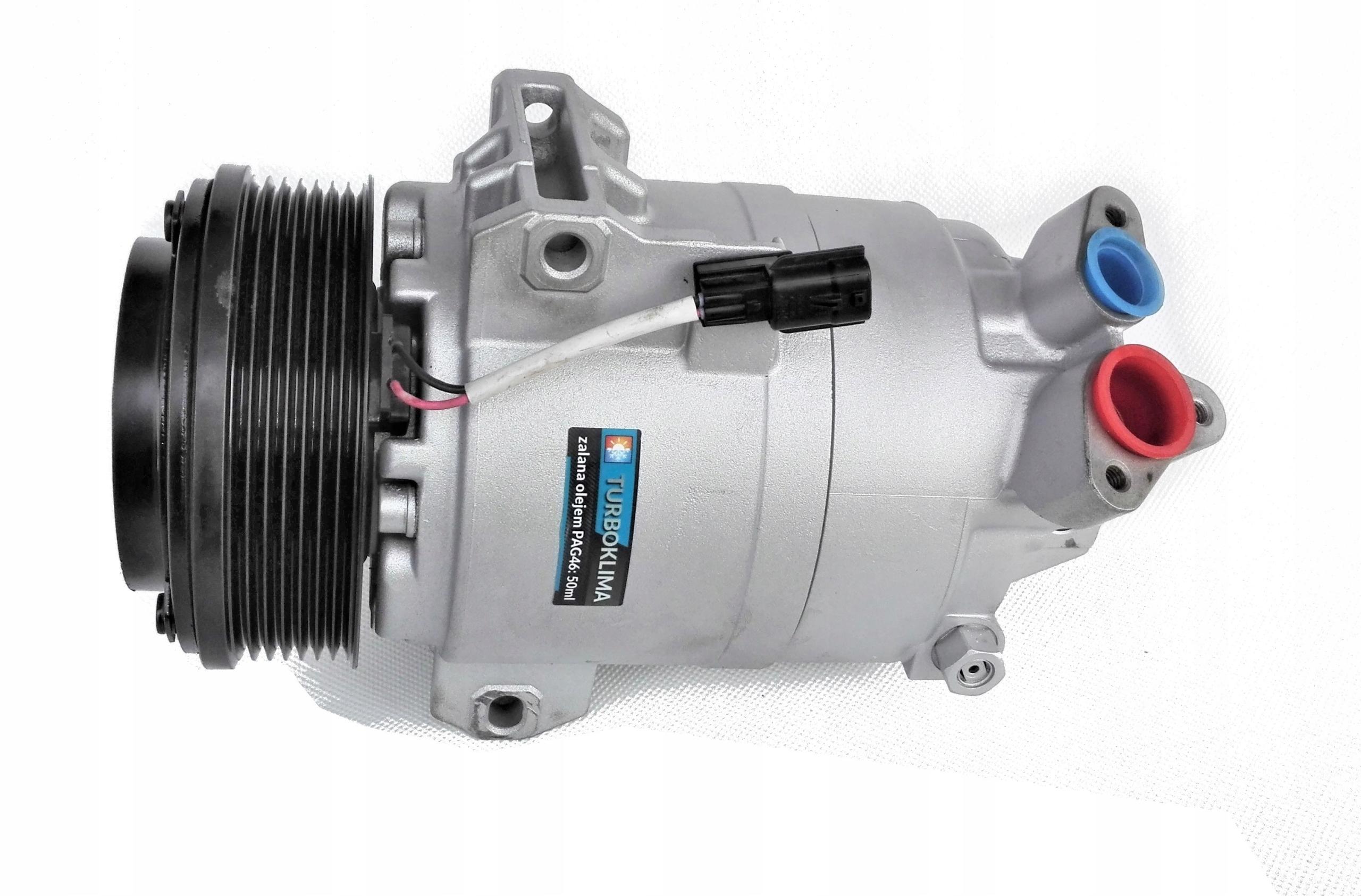 renault koleos 20 dci компрессор кондиционирования воздуха