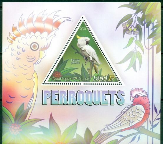 Купить Попугаи попугаи птицы Джибути бл. ** # DJI1495 на Otpravka - цены и фото - доставка из Польши и стран Европы в Украину.
