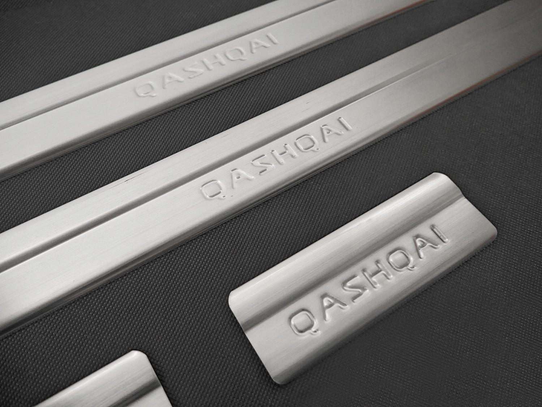 Накладки на пороги пороги для Nissan Qashqai 2007-2013