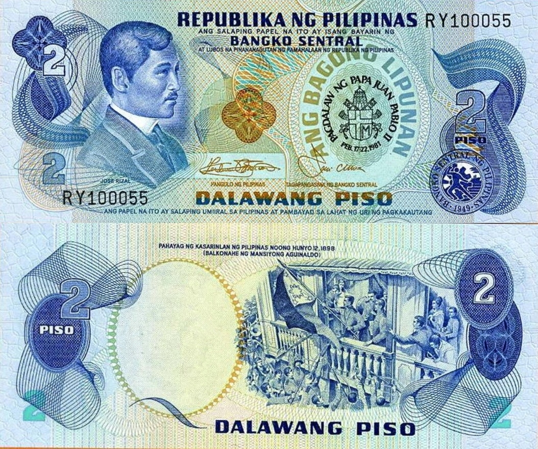 # FILIPINY - 2 PESOS -1981- P-166A - UNC Jan Paweł