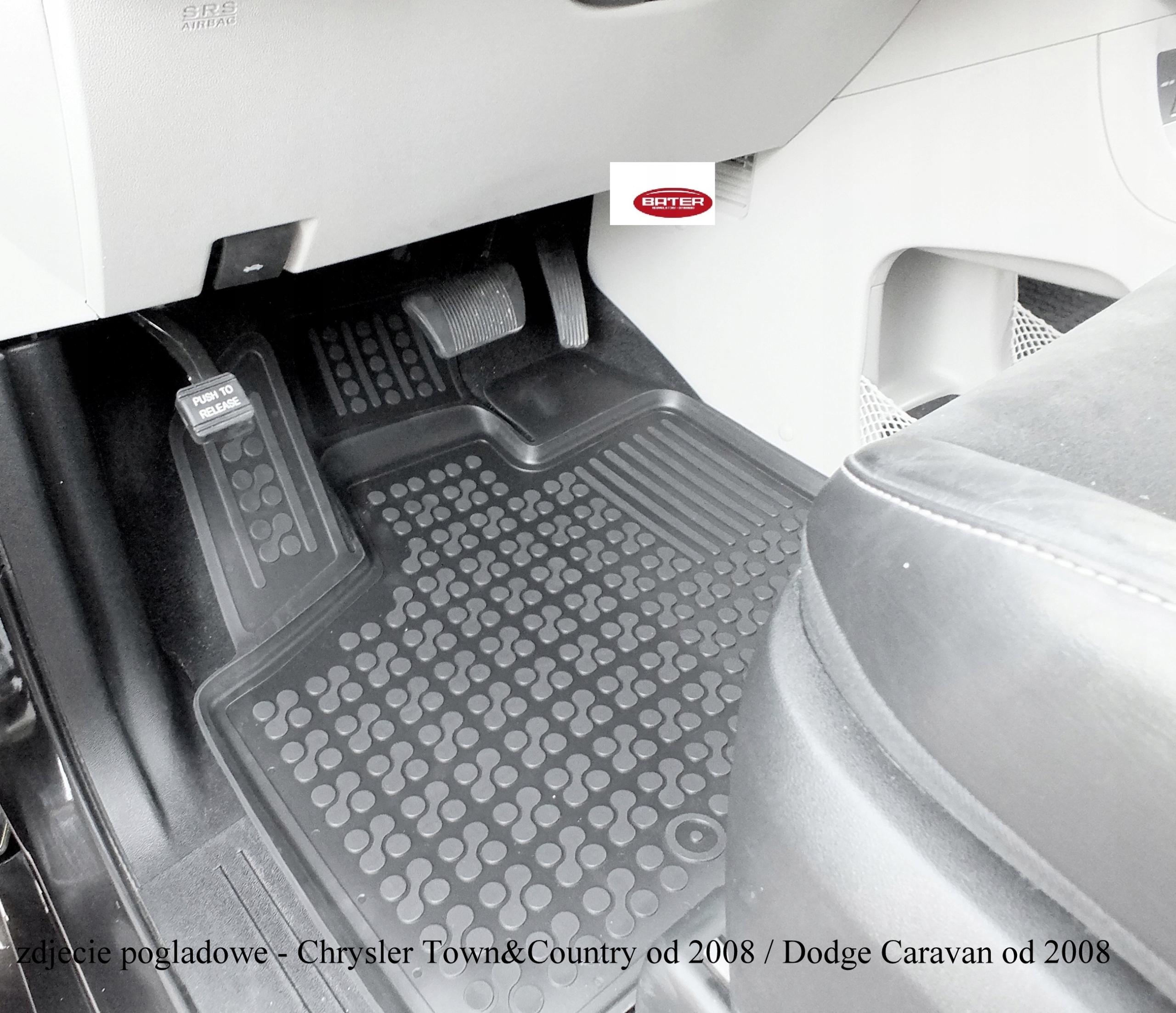 Citroen C4 Grand Picasso 2006-2013 коврики резиновые