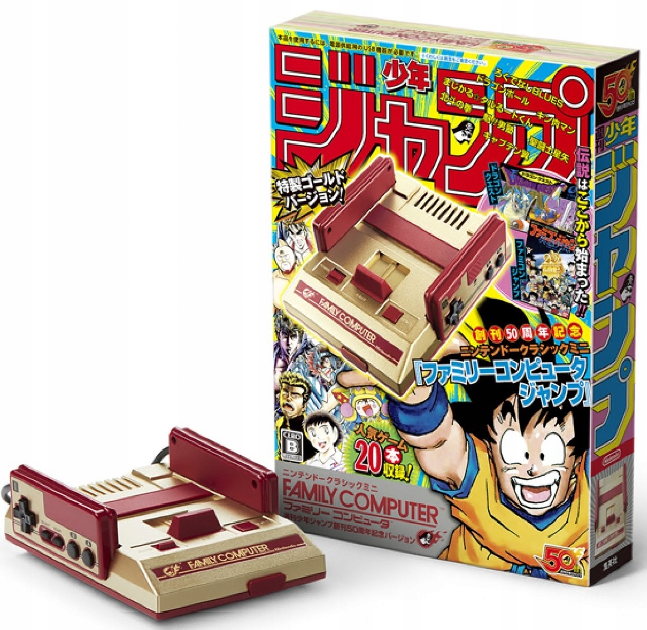 Item Nintendo Famicom Mini Shonen Jump 50th Anniversary