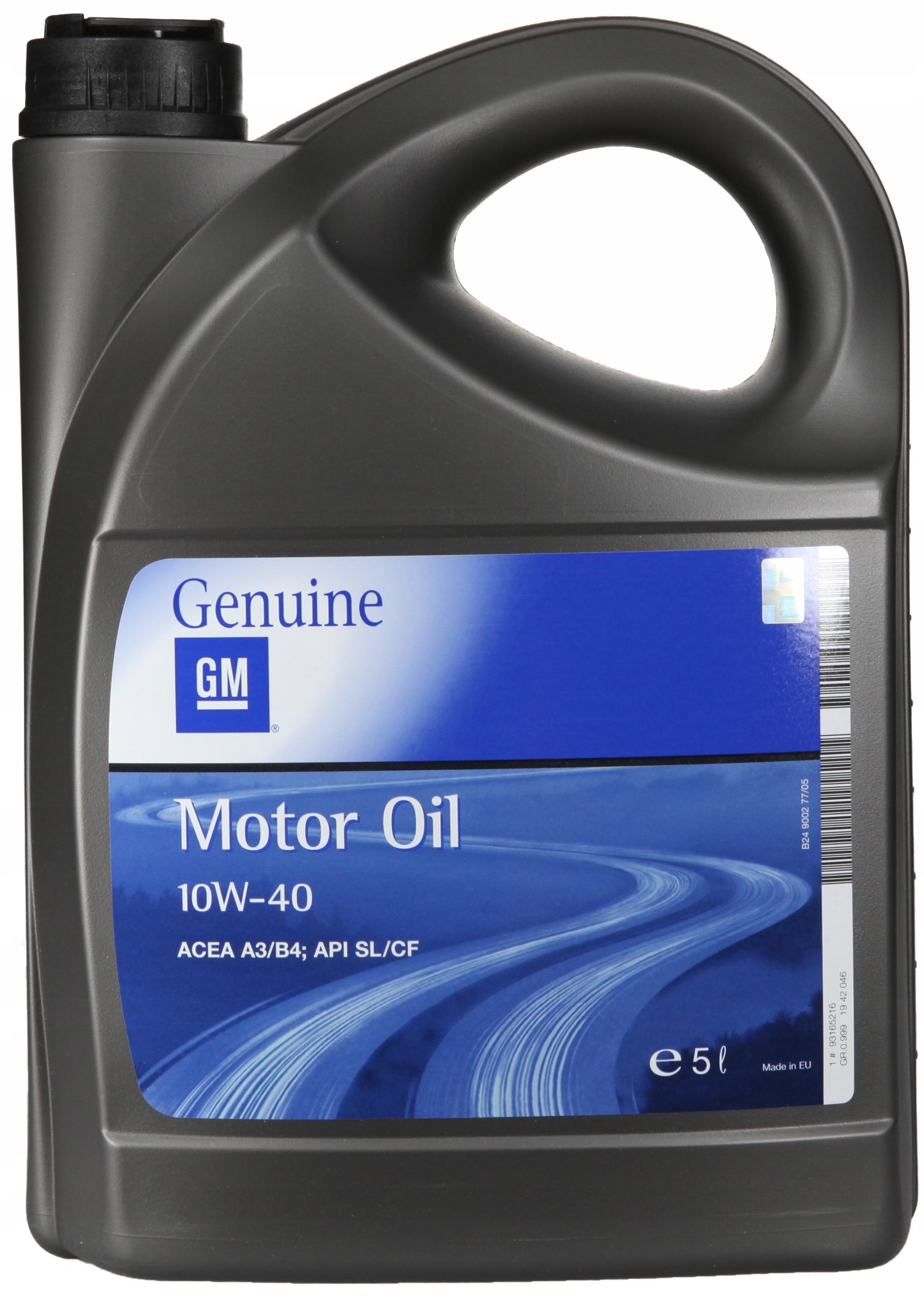 General Motors GM 10W40 - 5Л + бесплатная ДОСТАВКА