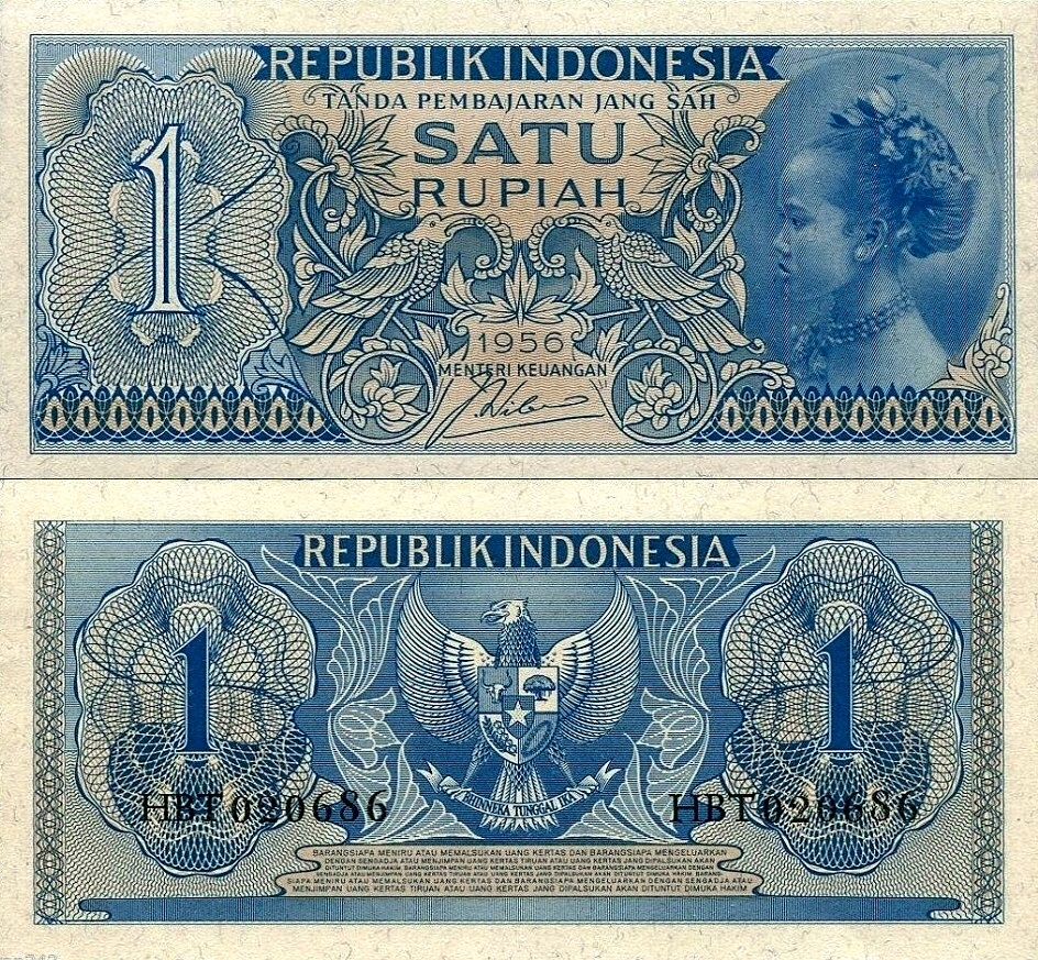 # INDONEZJA - 1 RUPIA - 1956 - P74 - UNC