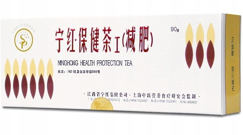 NingHong herbata chińska NING HONG 30 saszetek