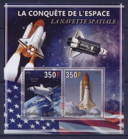 Купить Покорение космоса [16] космические Шаттлы #DJI1338 на Otpravka - цены и фото - доставка из Польши и стран Европы в Украину.