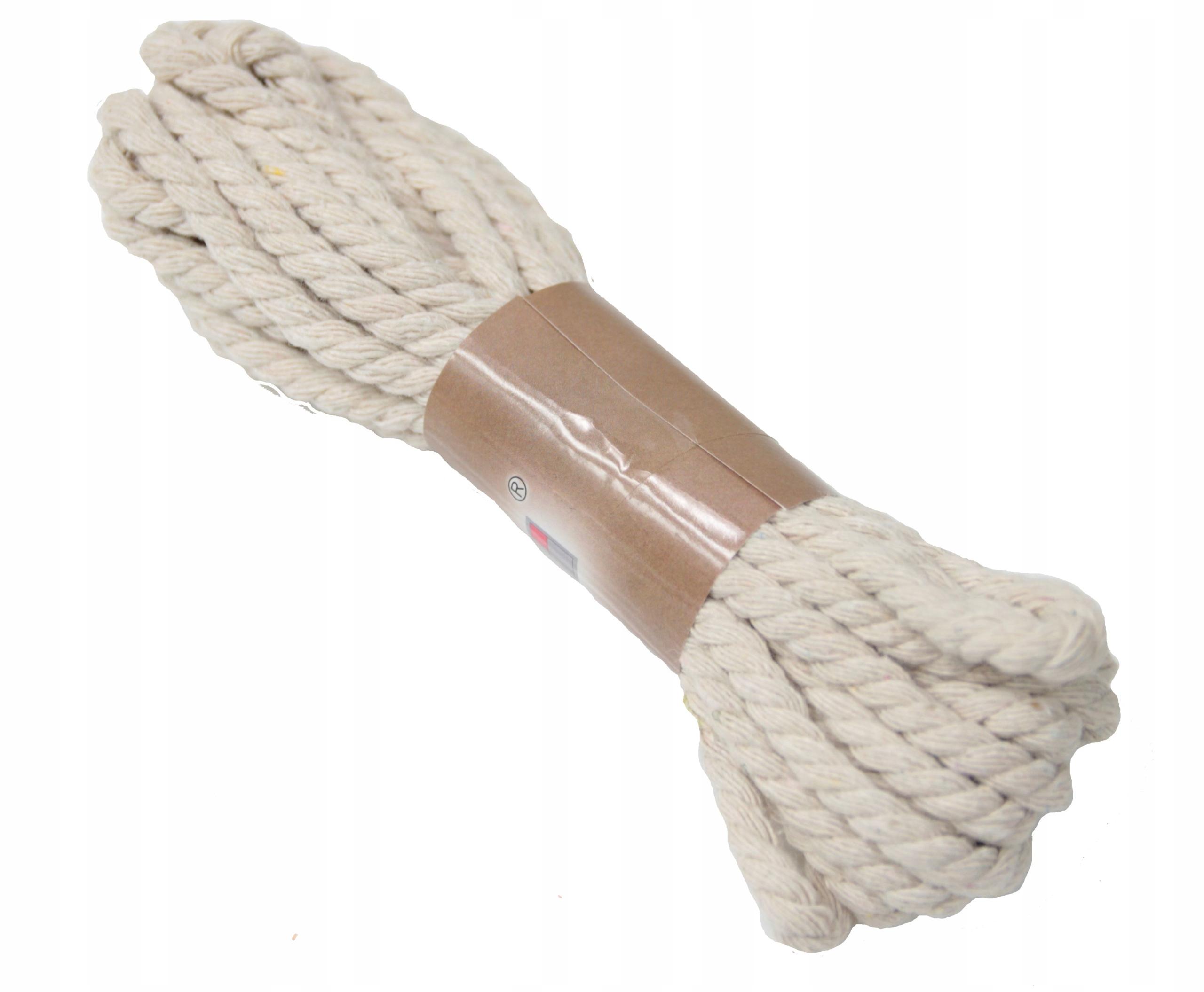 Купить Шнур хлопковый белый 5мм х 5м на Otpravka - цены и фото - доставка из Польши и стран Европы в Украину.