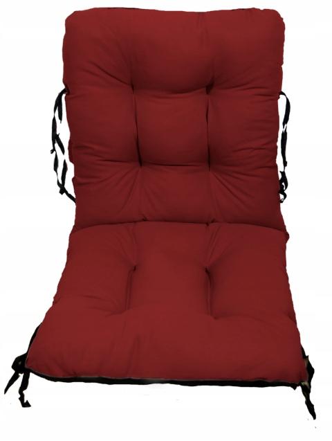 Садовое кресло подушка шезлонг 48x48x48 бордовый