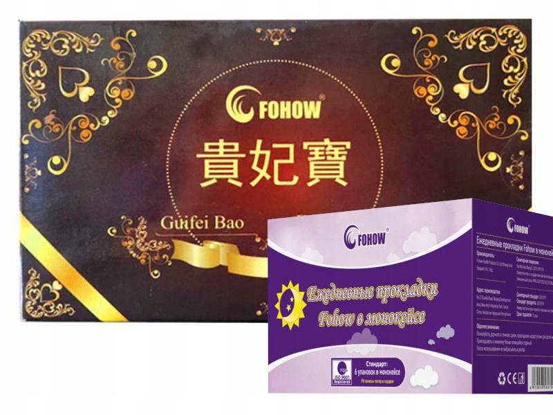 Perły Księżniczki FOHOW Guifei Bao +GRATISY DHL-24