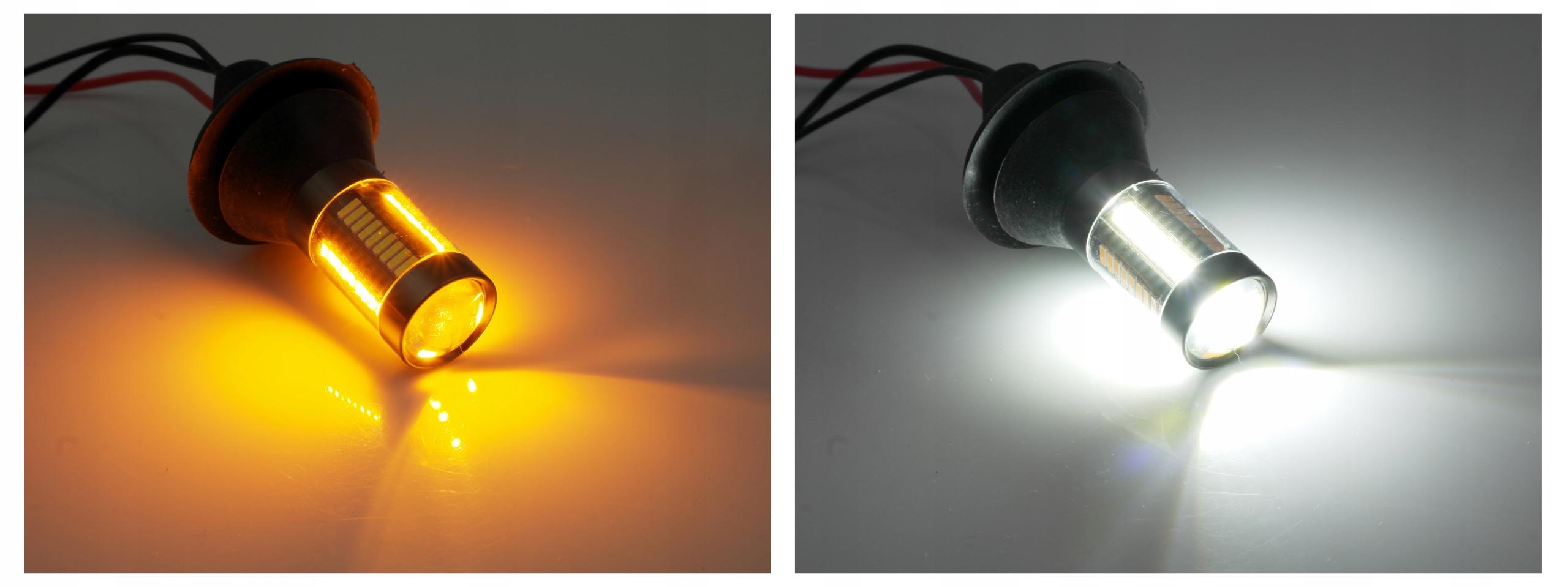 2в1 светодиодные дневные ходовые огни + указатели поворота drl py21w
