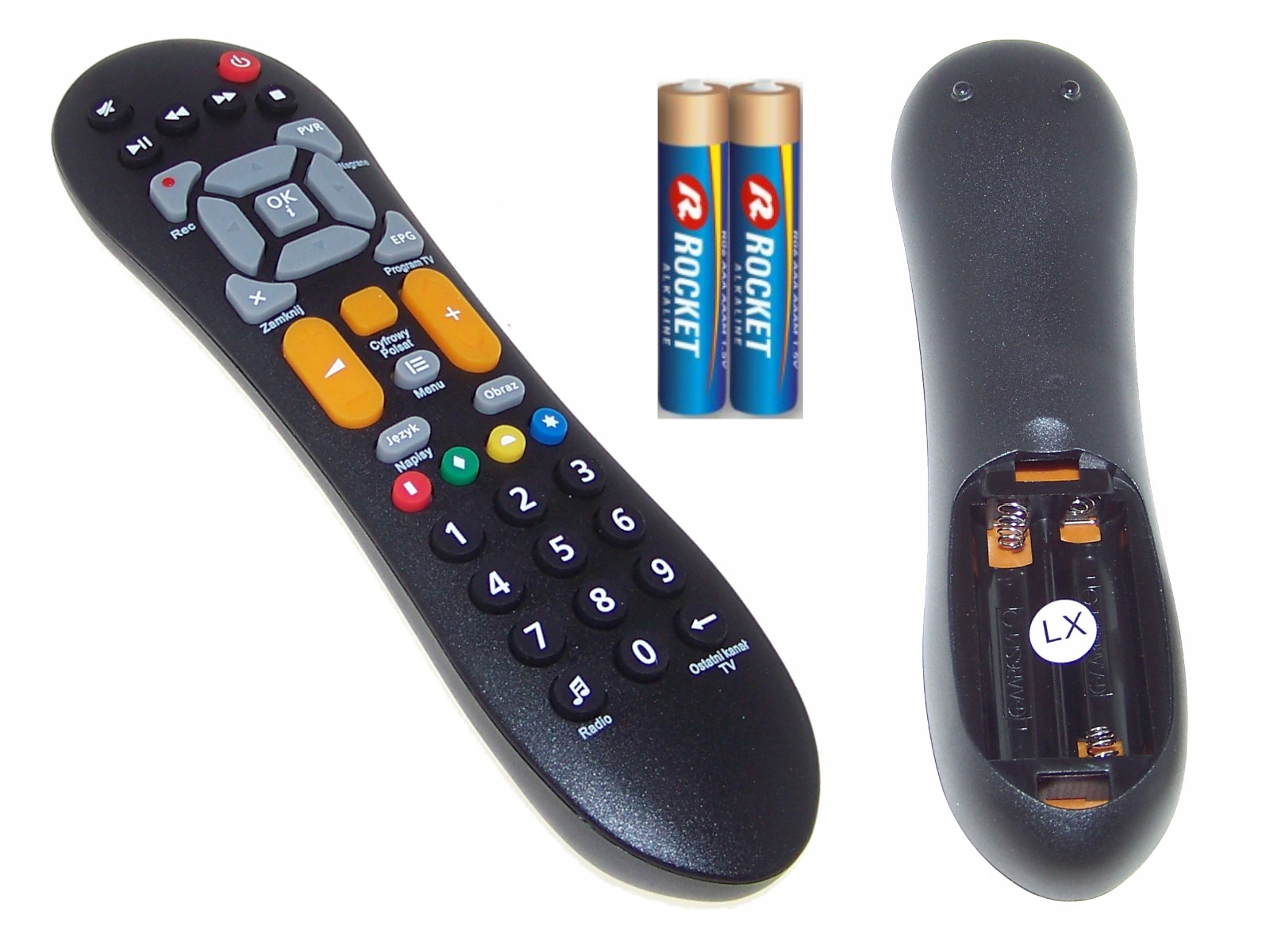 НОВЫЙ ЦИФРОВОЙ ПИЛОТ POLSAT HD7000 HD6000 HD5500S