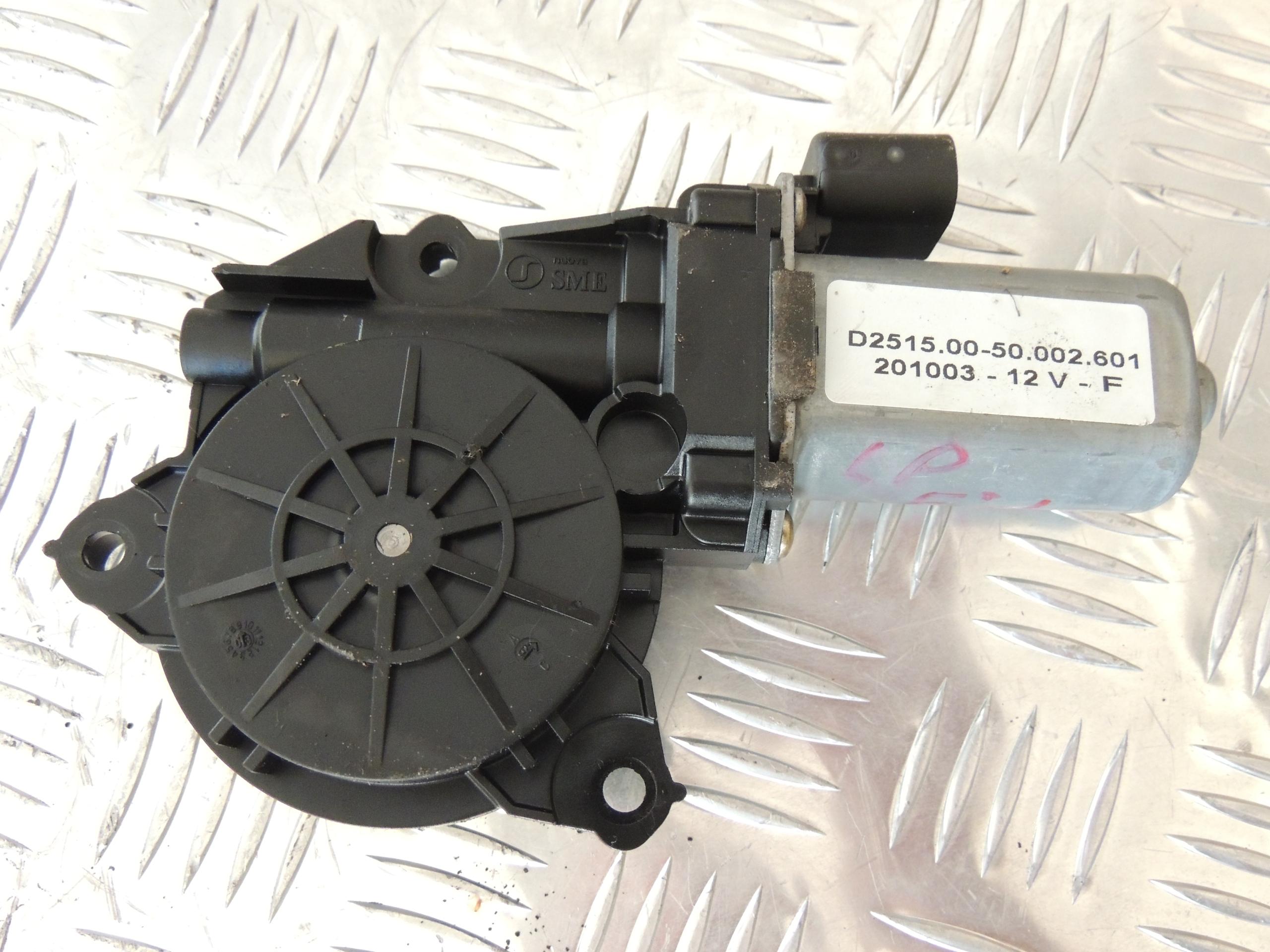 fiat stilo двигатель стекла левый вперед