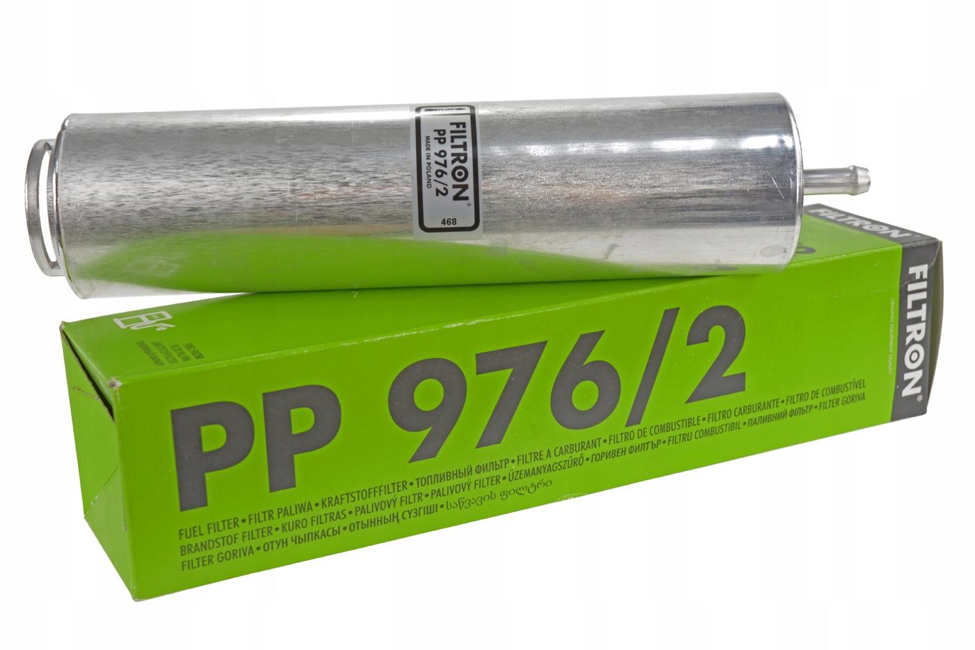 фильтр топлива filtron pp9762 bmw e81 e82 e87 e90