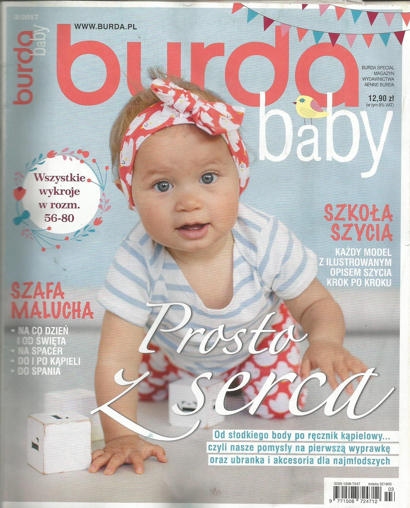 3/2017 БУРДА BABY + заготовки бурда для детей доставка товаров из Польши и Allegro на русском