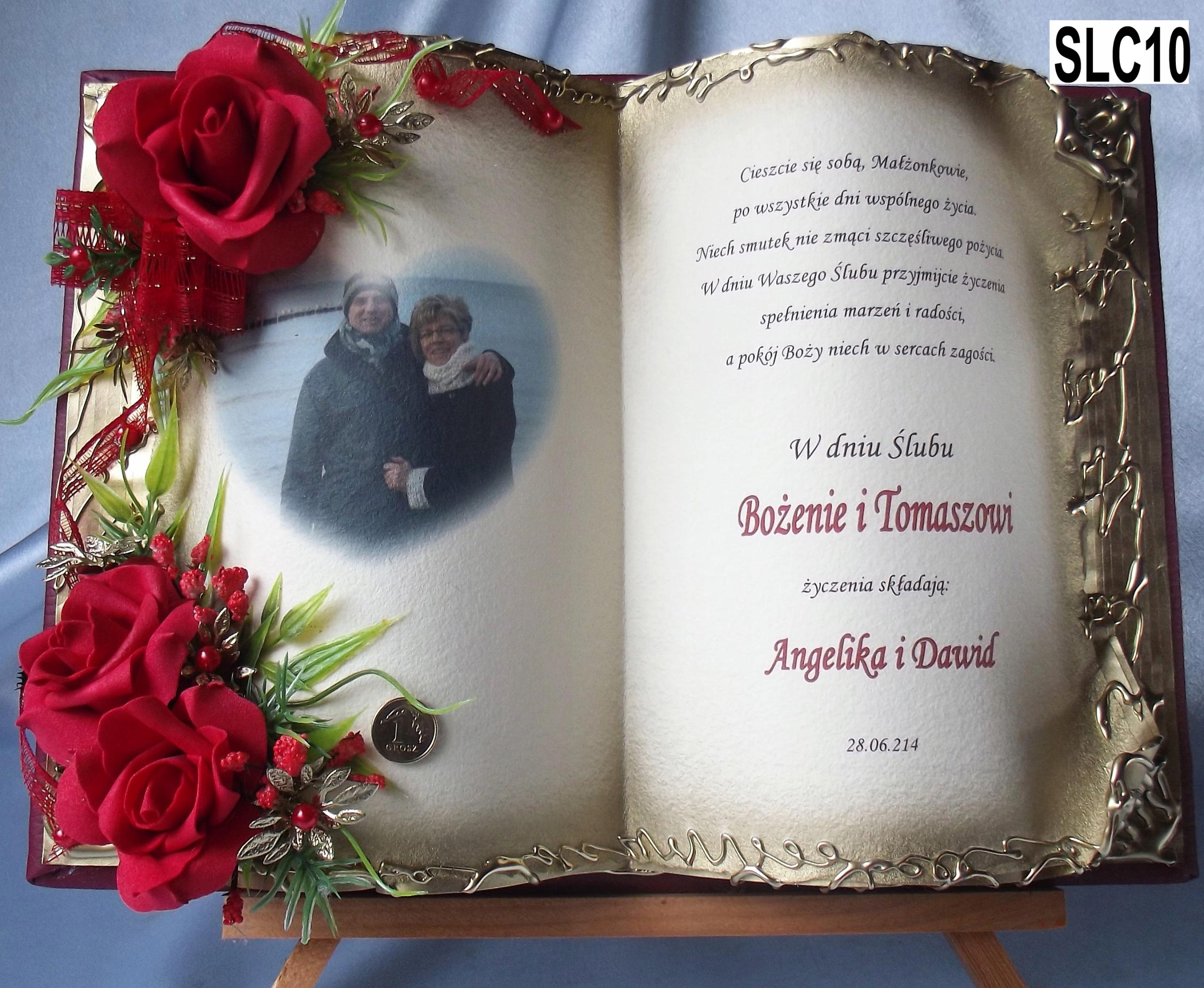 Поздравить крестницу с рождением сына открыткой солдат