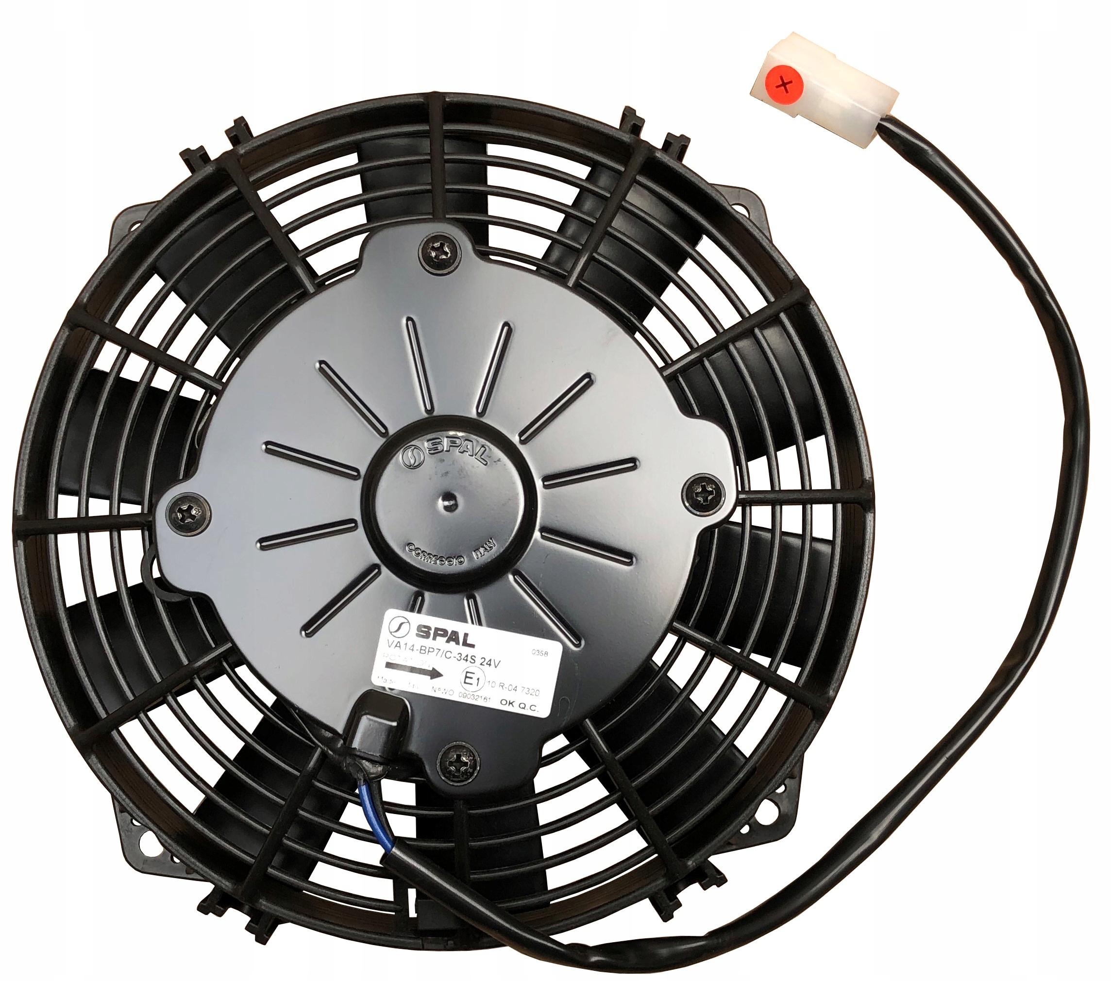 вентилятор сожги 24v va14-bp7c-34s выдвижной 190mm