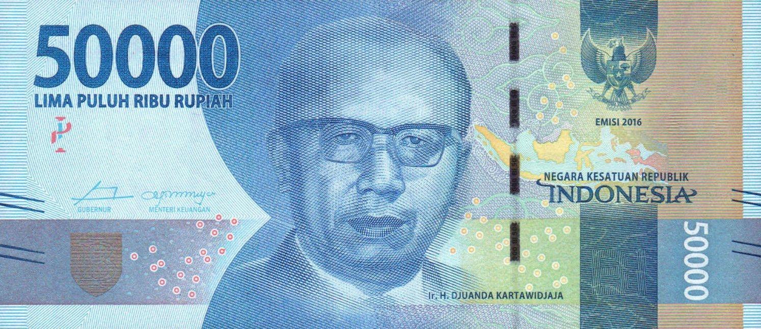 INDONEZJA 50000 Rupiah 2016 / 2017 P-159 UNC