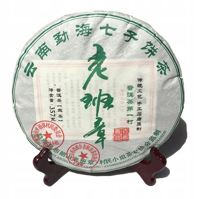 ČAJ Planéty - červená PuErh Sheng typ disku 357 gramov.