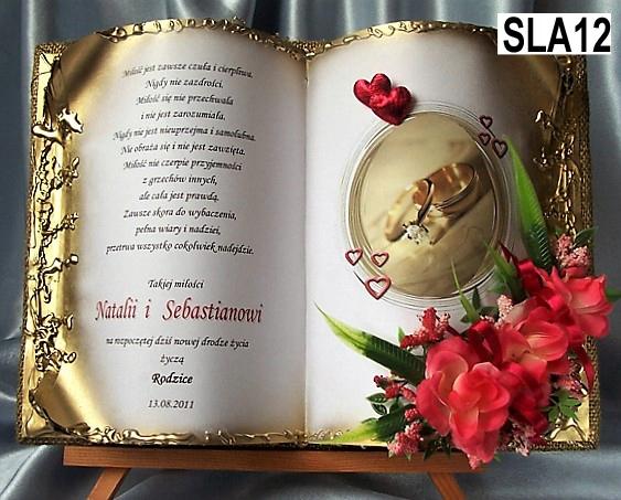День, открытки на свадьбу от крестной