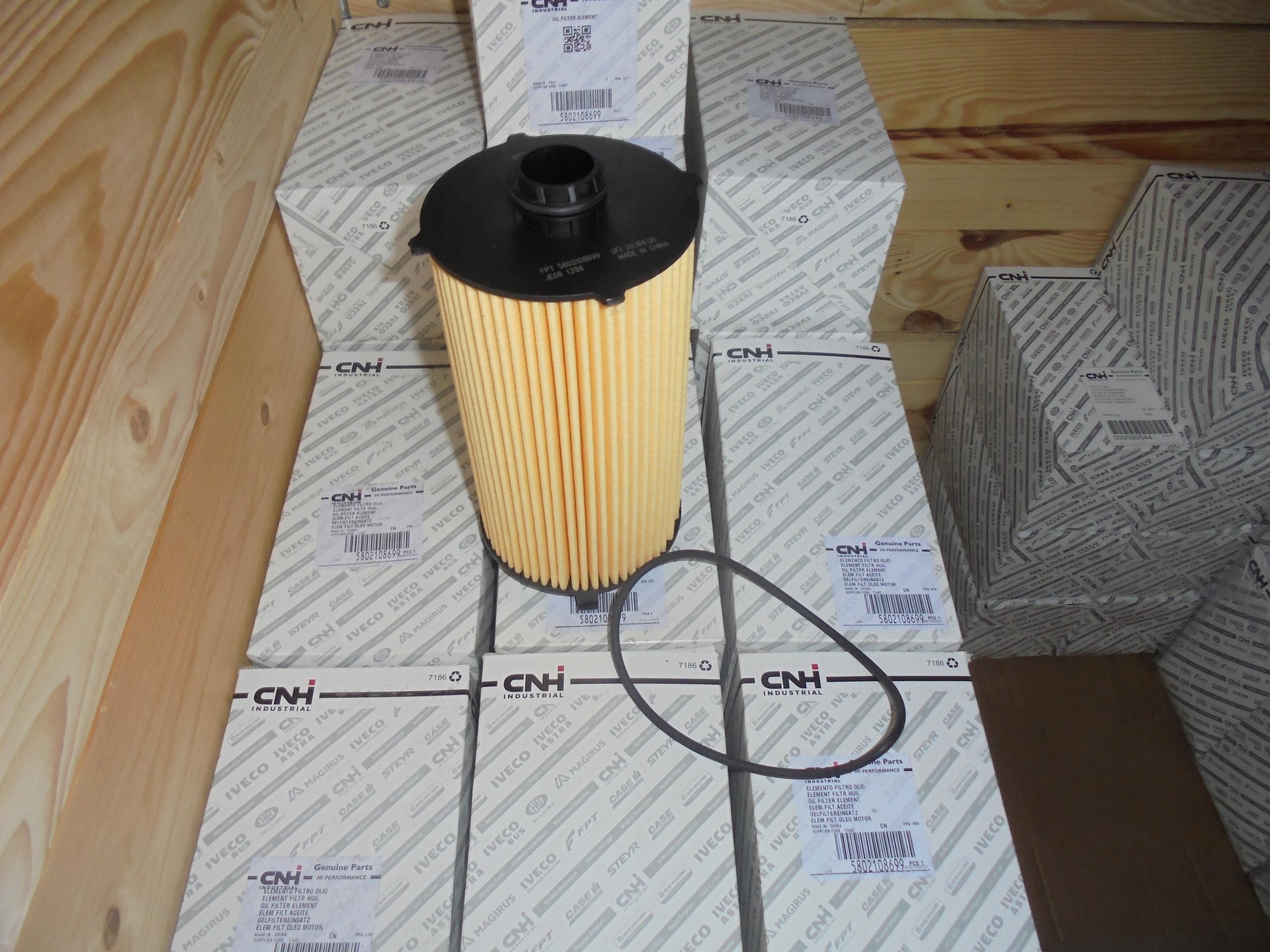 фильтр масла iveco stralis hi-way 5802108699