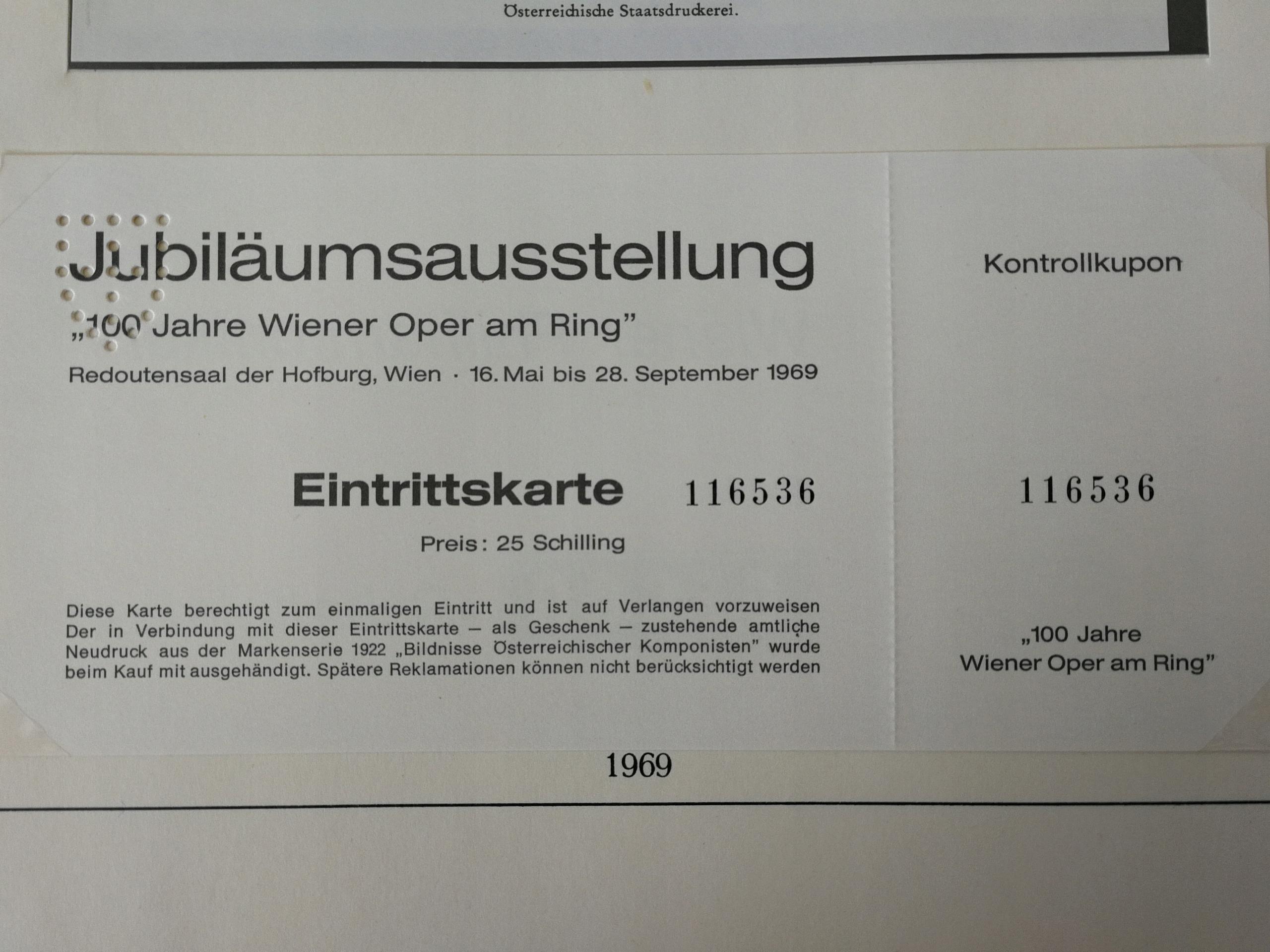 Австрия 1969 Билет на филателистическую выставку в опере