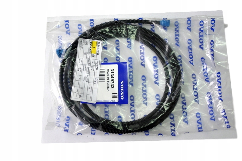 Picture of VOLVO S60 V60 WIRE WASHERS FRONT LIGHTS