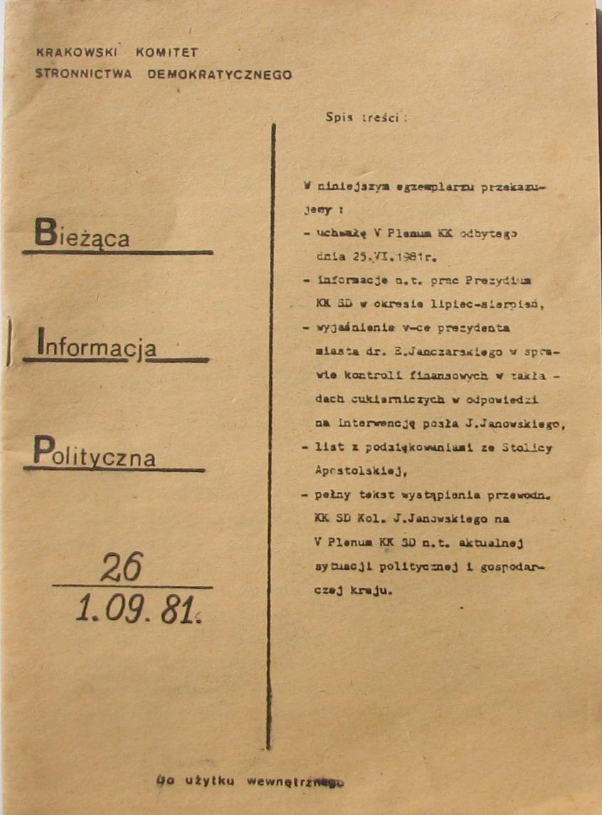 Текущая политическая информация Краковский комитет SD