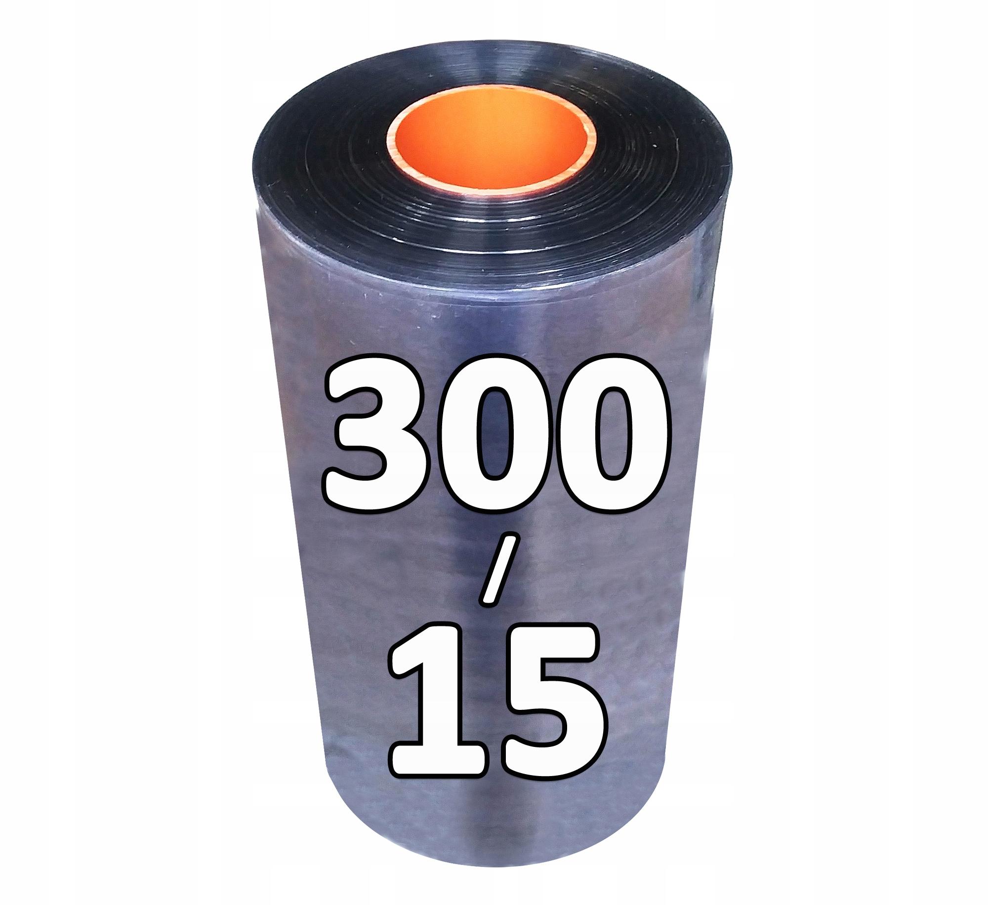 ТЕРМОУСАДОЧНАЯ ПЛЕНКА ПВХ 300/15 - Бельско, Цска!