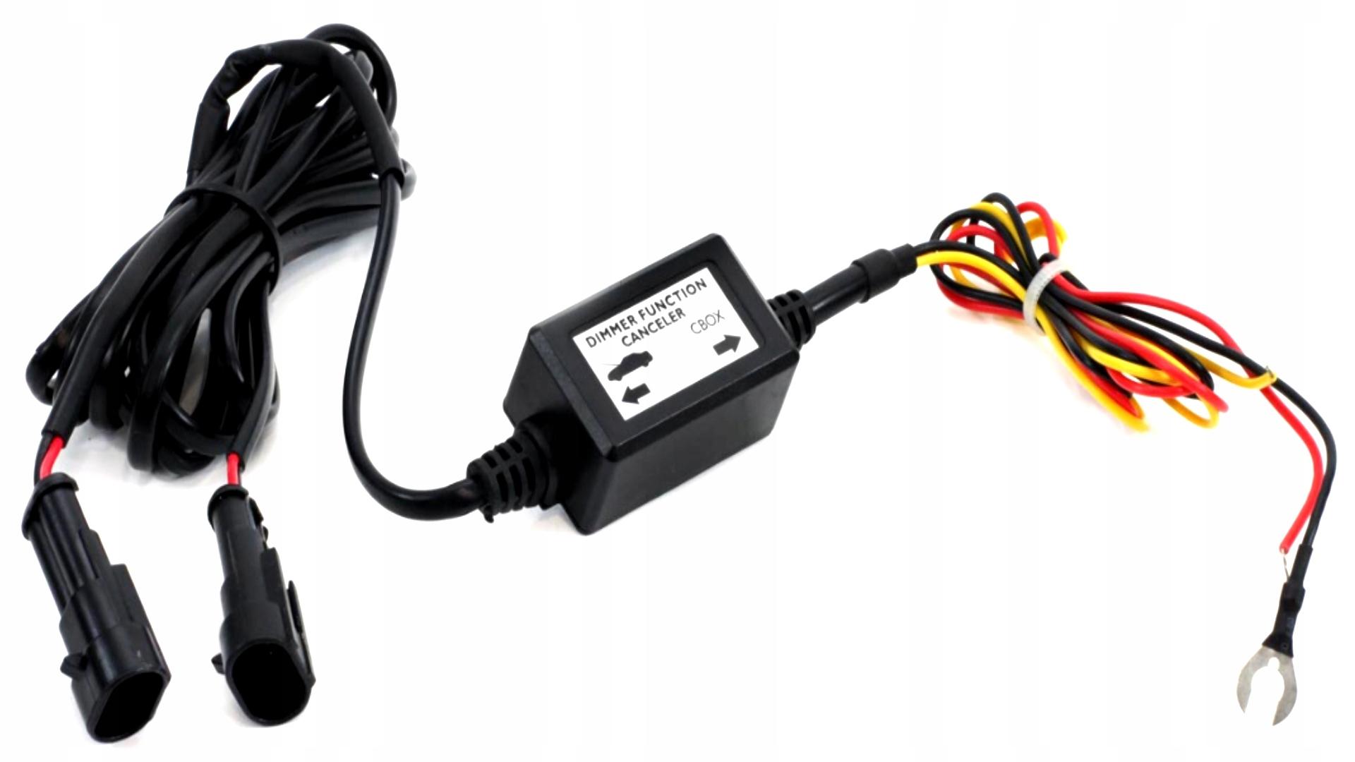 модуль выключатель к света ставки led + жгут