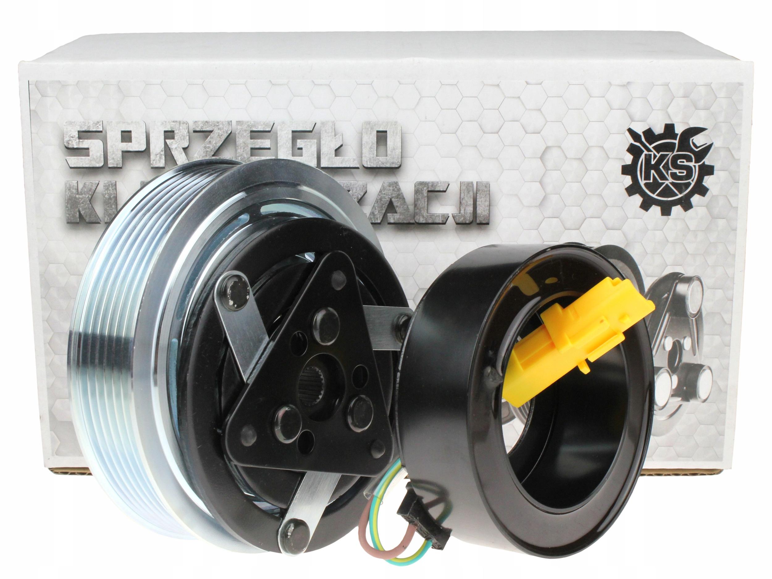 муфта круг шкив компрессоры sanden sd7c16
