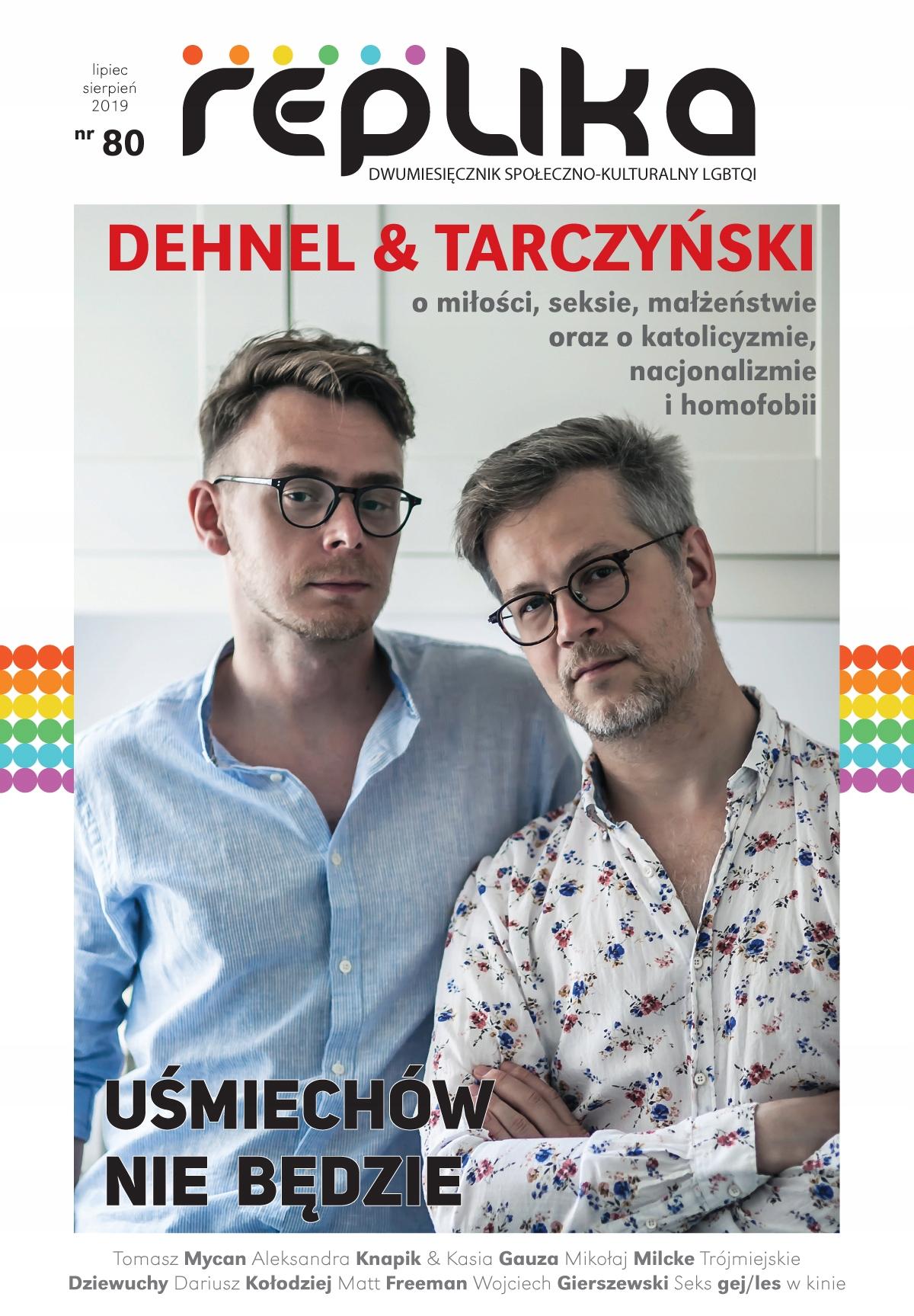 Item Remark No. 80 LGBT magazine Jul/Aug. 2019 version PDF