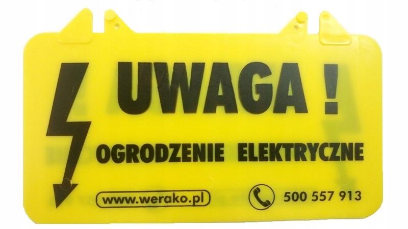 Табличка предупреждения ПРИМЕЧАНИЕ Пастух электрический !