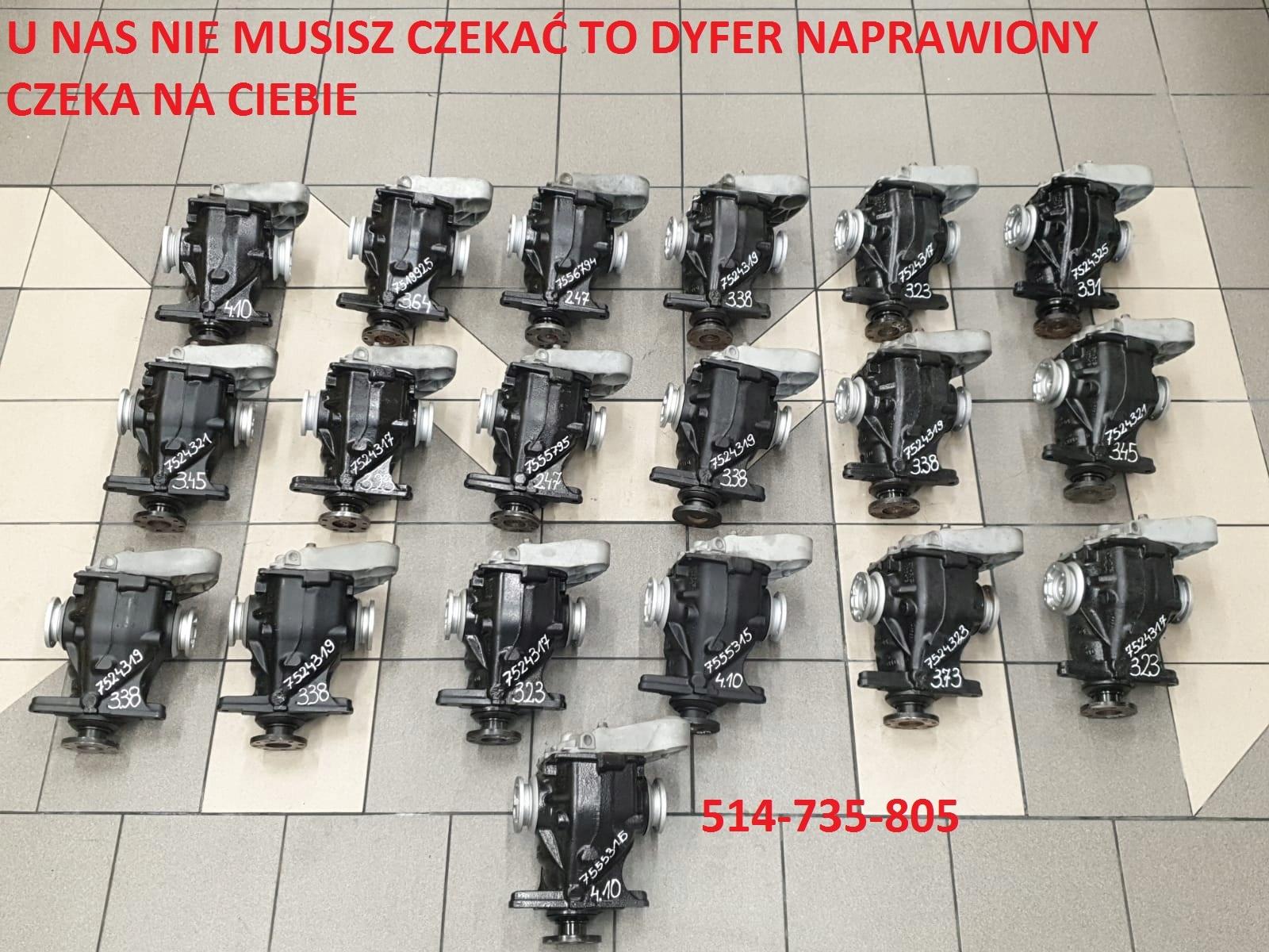 МОСТ DYFER BMW E87 E90 3.45 МАКС. 7524321
