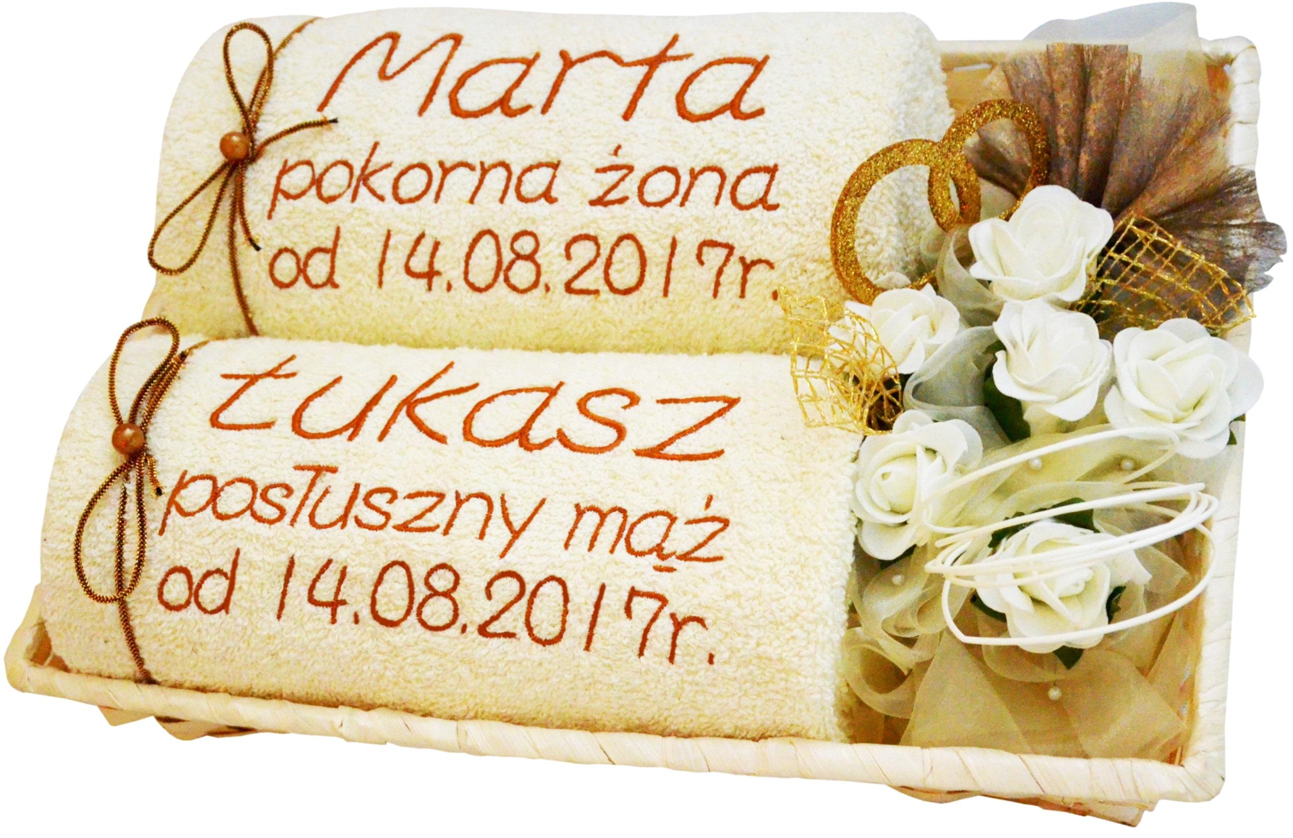 Подарок на 25 50 Годовщину Свадьбы Полотенца с Вышивкой