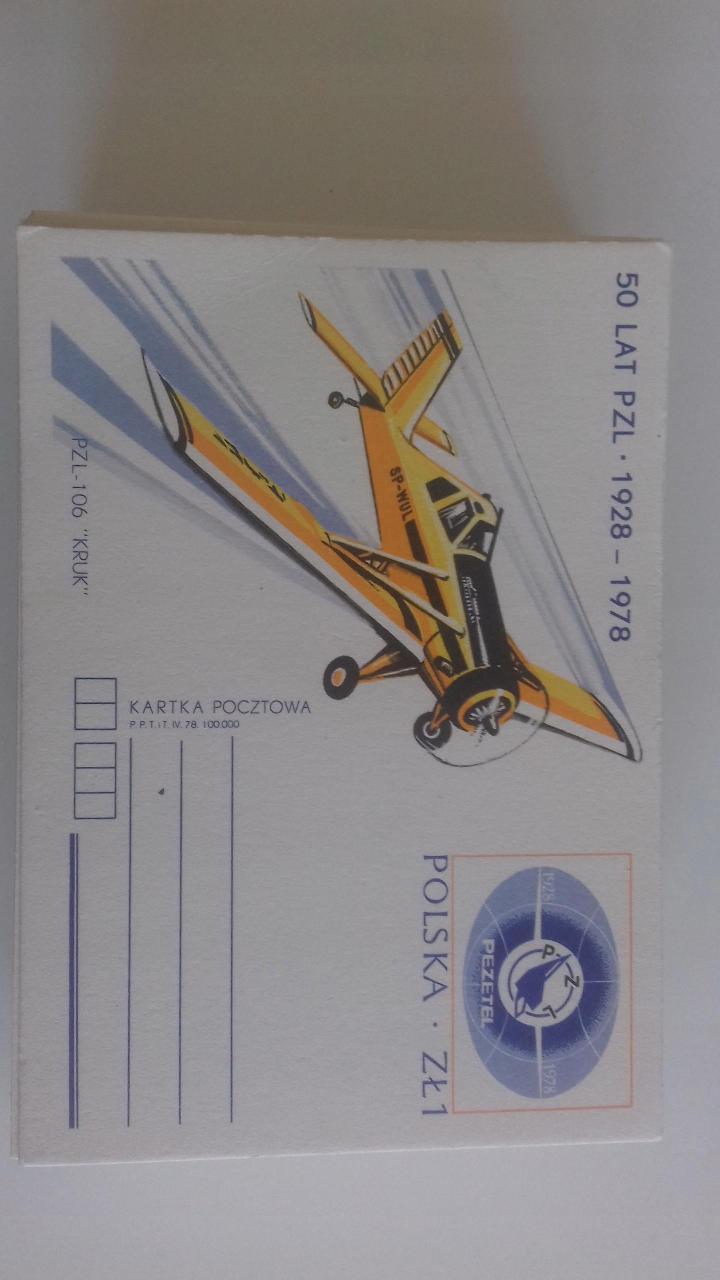 Kartka pocztowa 50 lat PZL 1928-1978