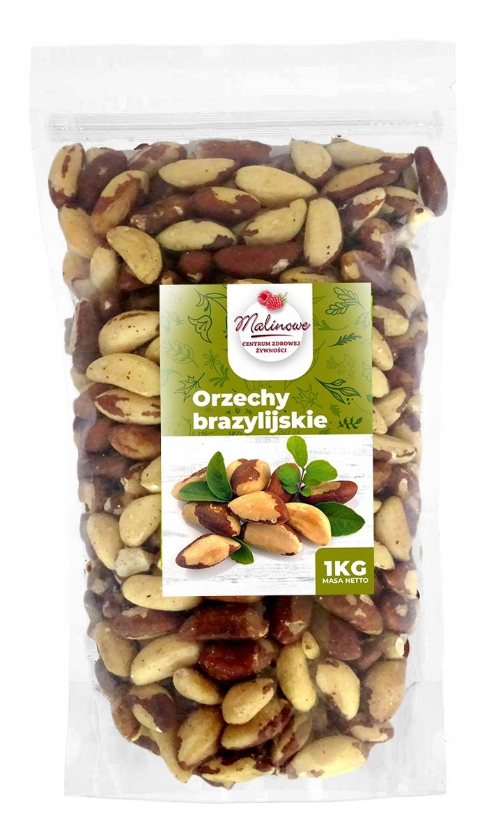 Бразильские орехи 1кг премиум ВКУСНЫЙ Натуральный продукт!