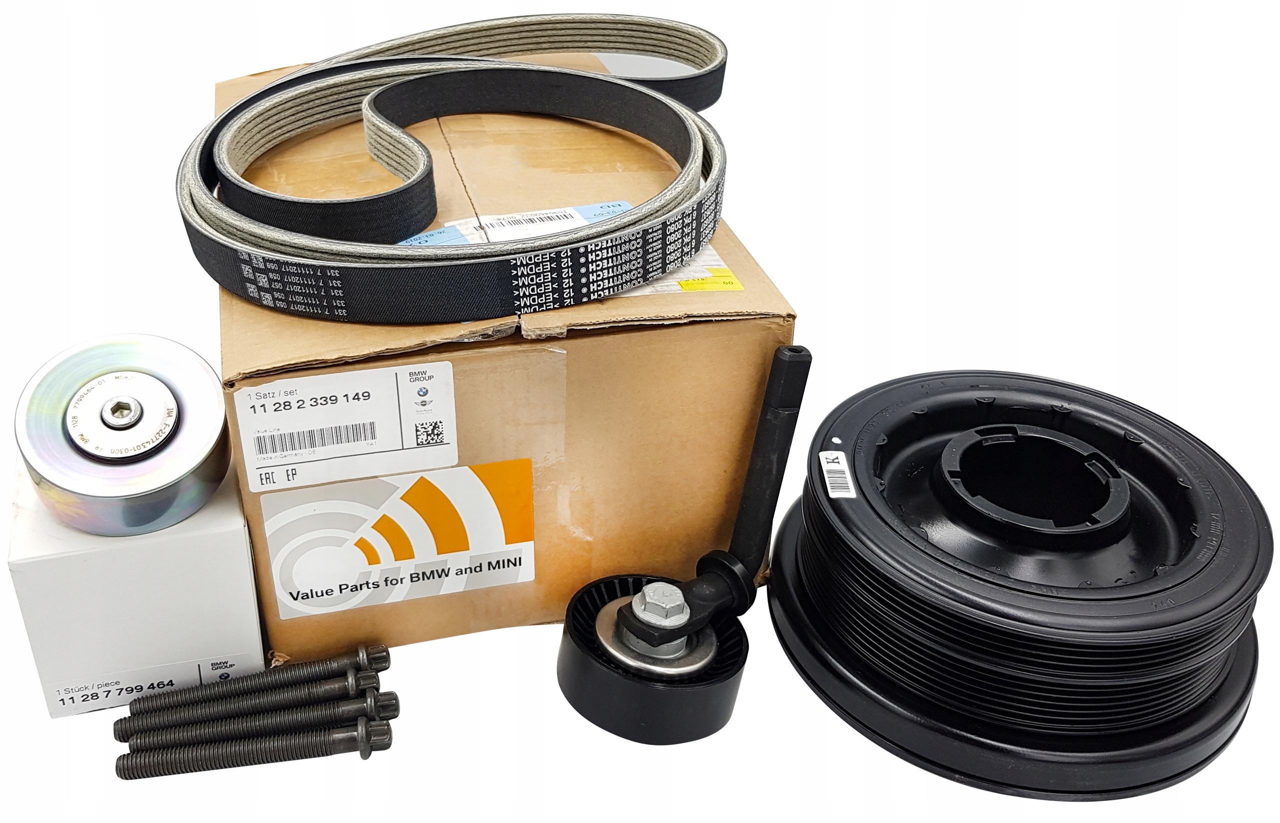 oe bmw 5 e60 e61 525d 530d комплект панели оборудования