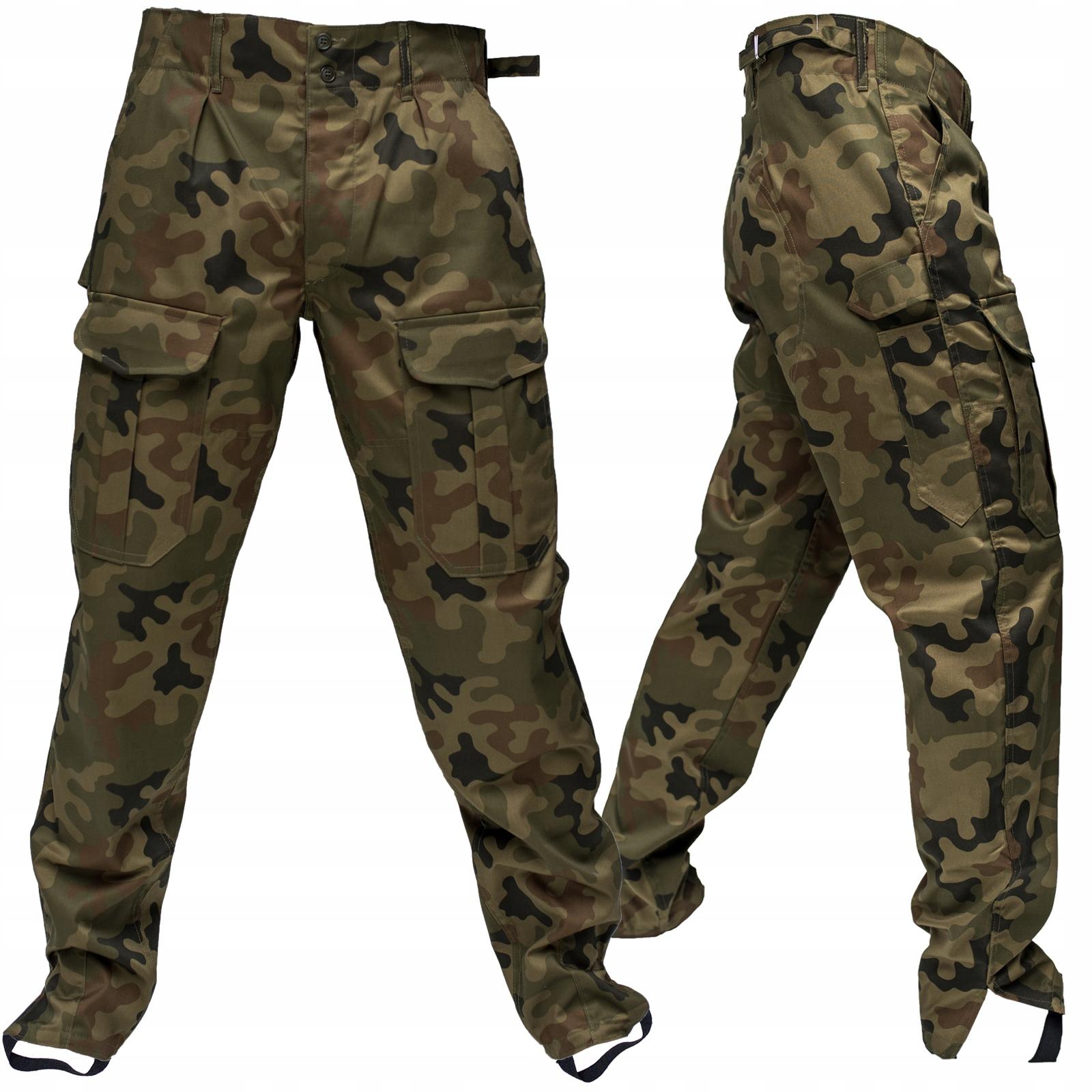 брюки Военные   камуфляж МИЛИЦИЯ новые разм. L