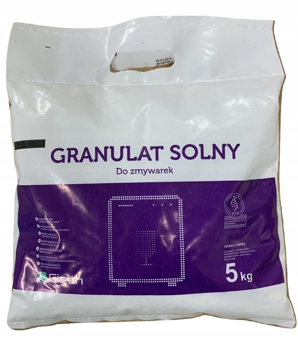 Соль для посудомоечных машин гранулированная мешок 5 кг выпуска. Нет.