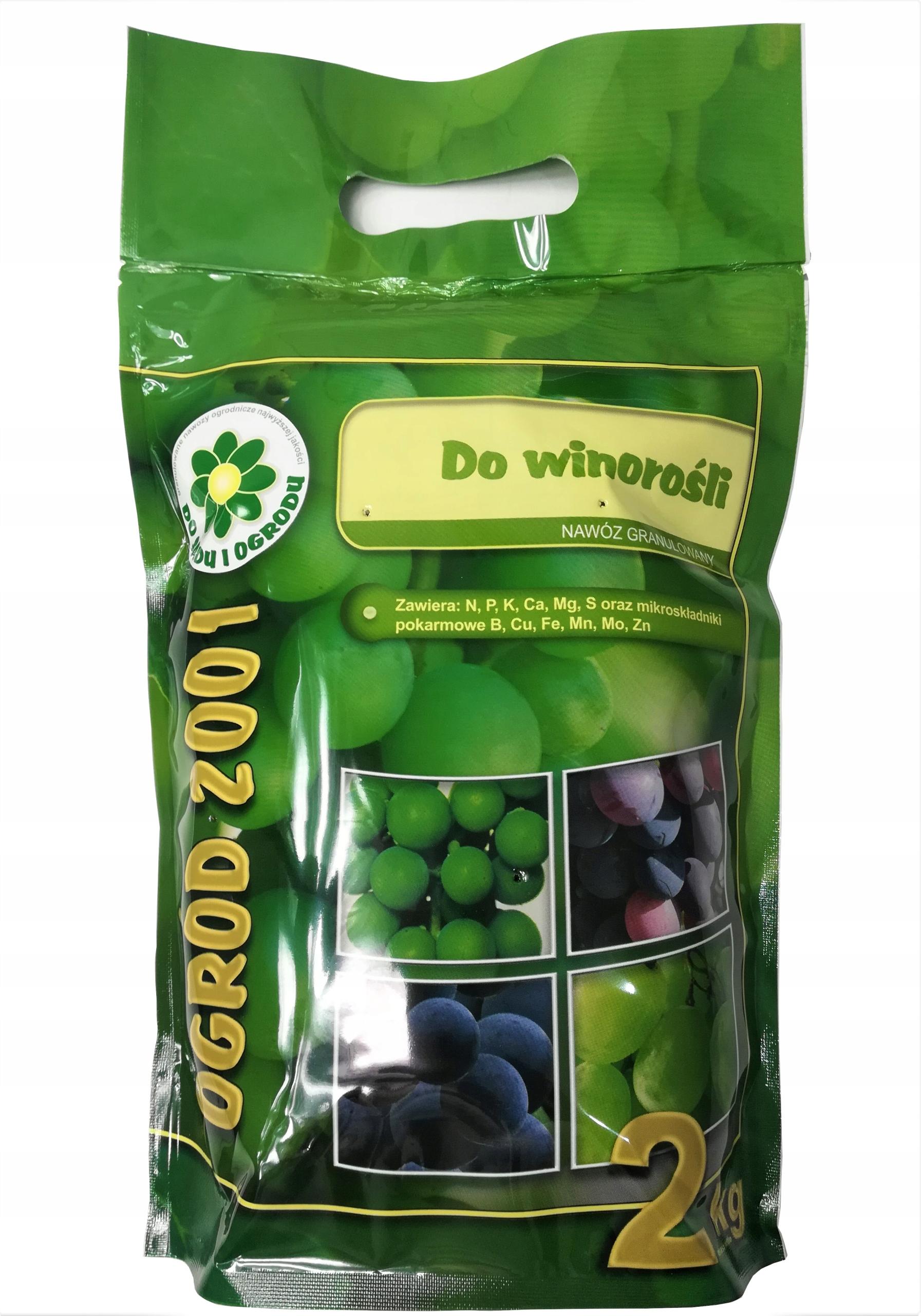 Удобрение для виноградной лозы с крыжовником и смородиной 2 кг
