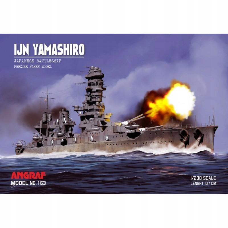 Angraf 163 - Японский линкор Yamashiro 1 :200