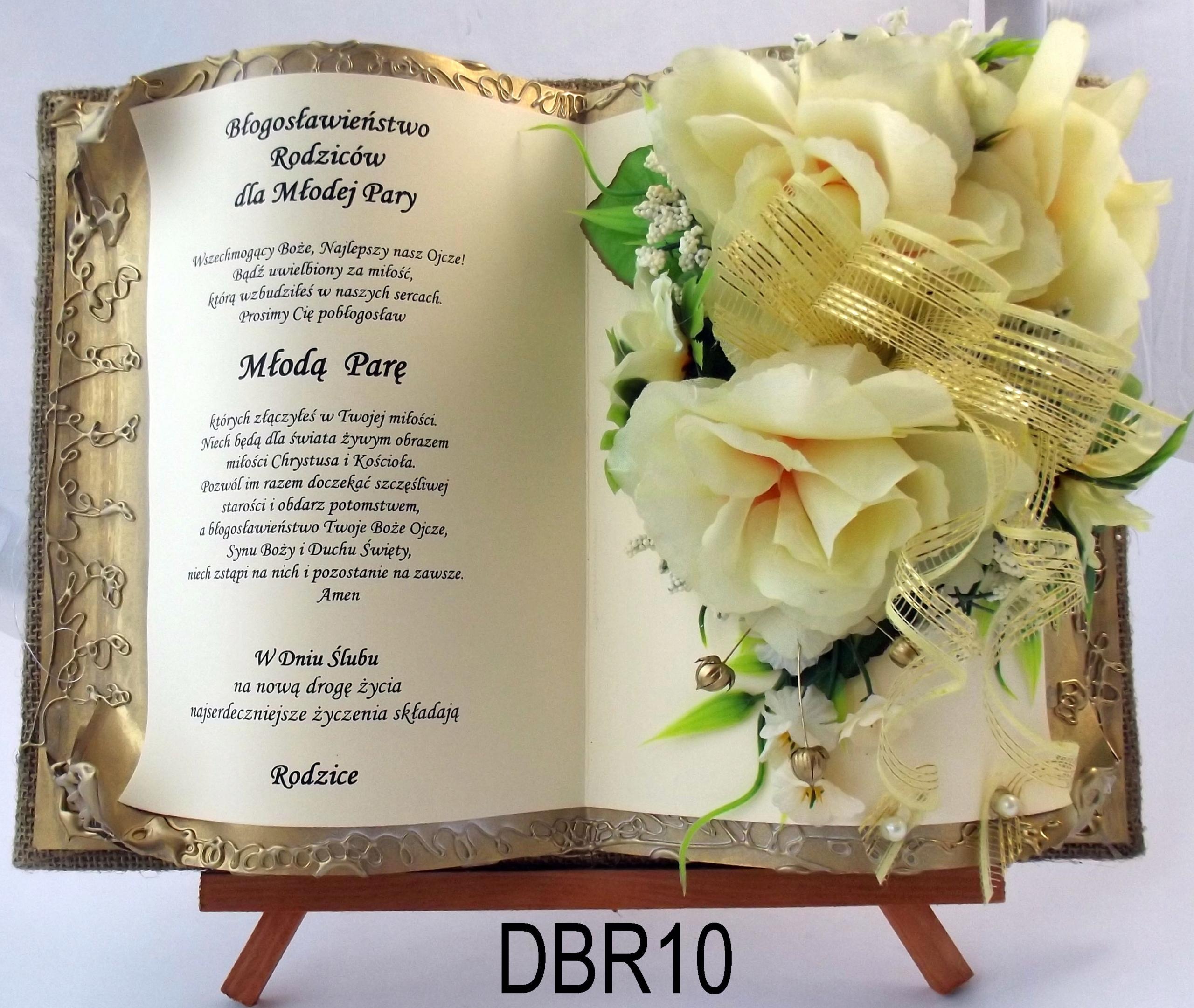 поздравление на свадьбу иегова концертная съемка