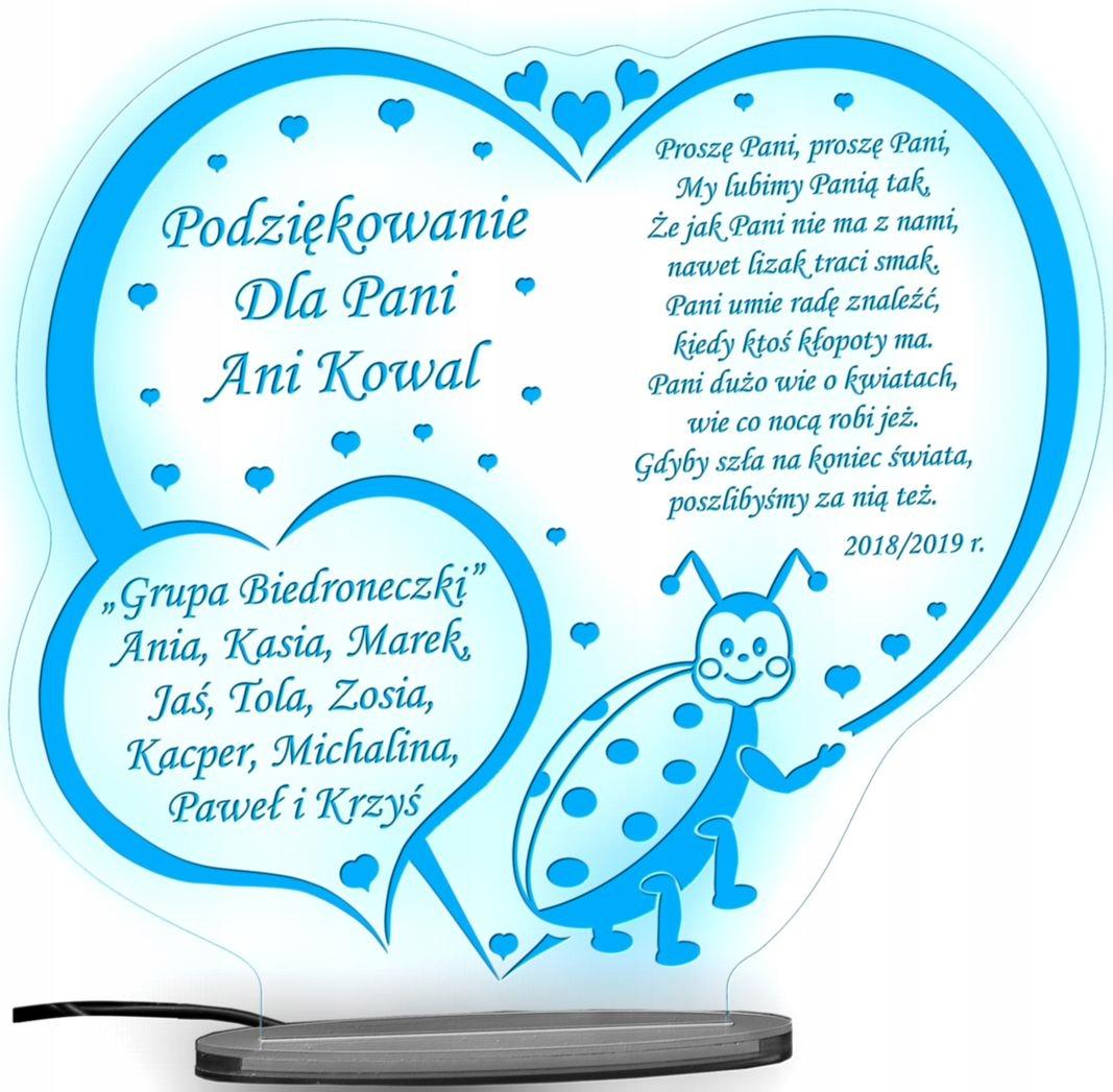 Благодарность для учителя, ВОСПИТАТЕЛЬНИЦЫ доставка товаров из Польши и Allegro на русском