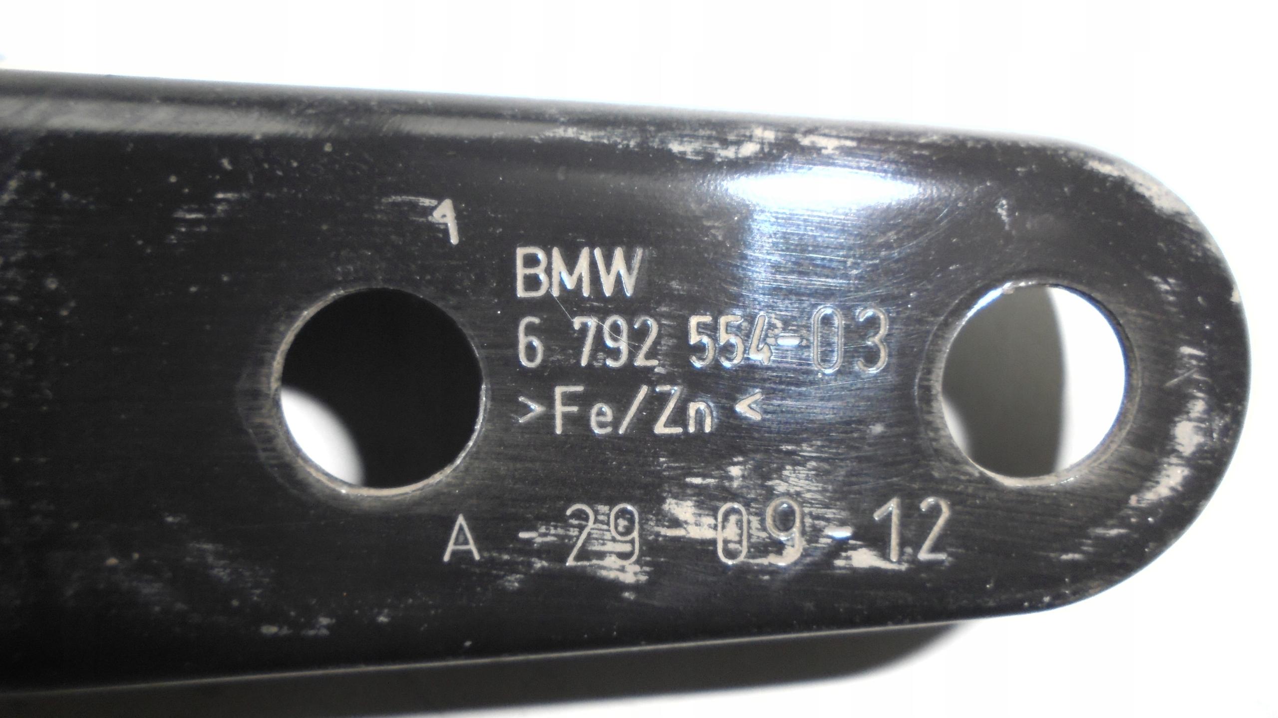 Купить BMW F30 F31 F20 КРОНШТЕЙН БАЛКИ ПОДВЕСКИ ЗАДН. на Otpravka - цены и фото - доставка из Польши и стран Европы в Украину.